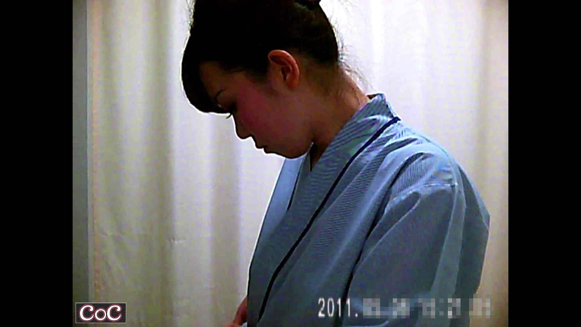 病院おもいっきり着替え! vol.123 乳首 オメコ無修正動画無料 103画像 53
