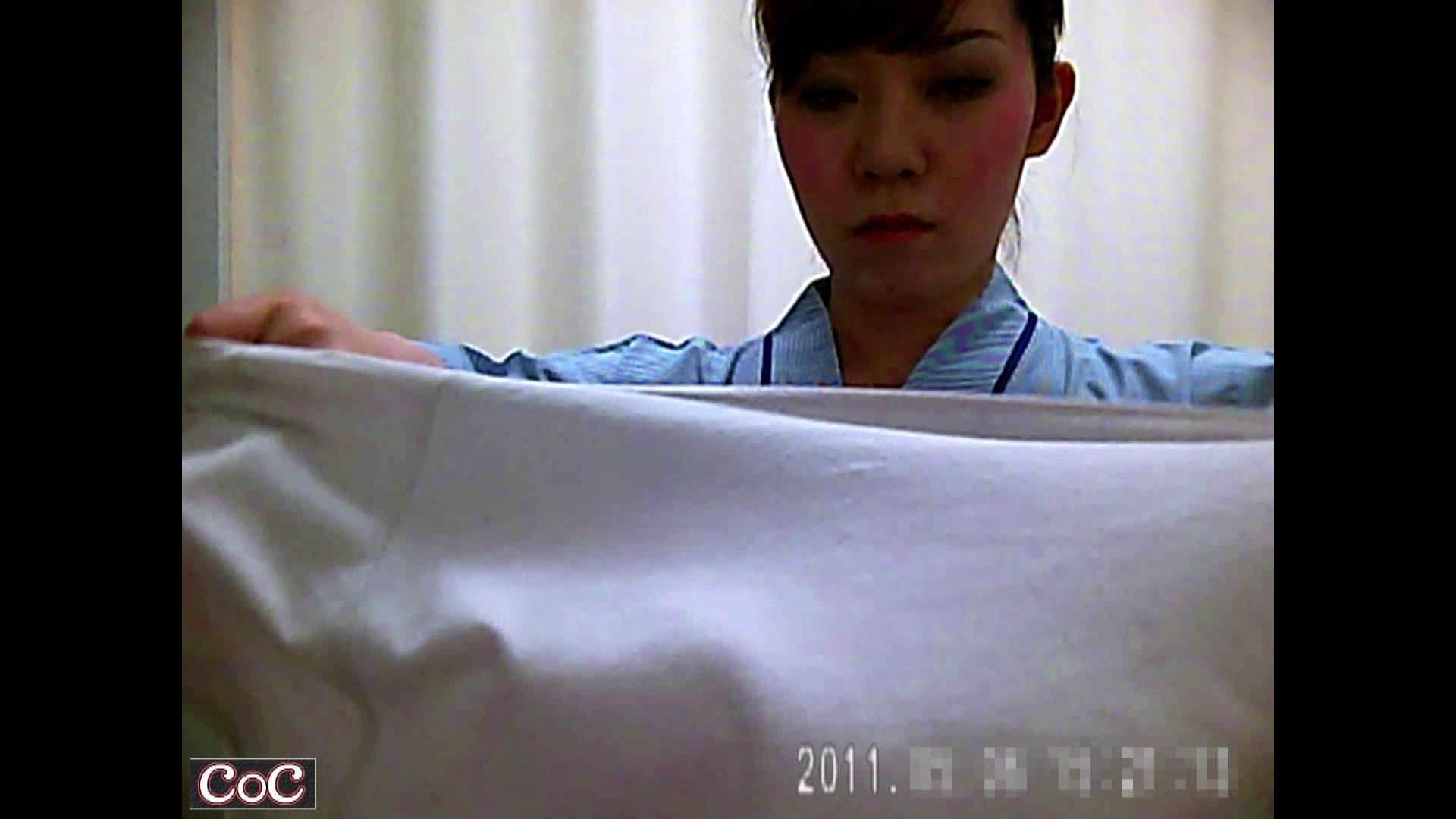 病院おもいっきり着替え! vol.123 巨乳 セックス無修正動画無料 103画像 55