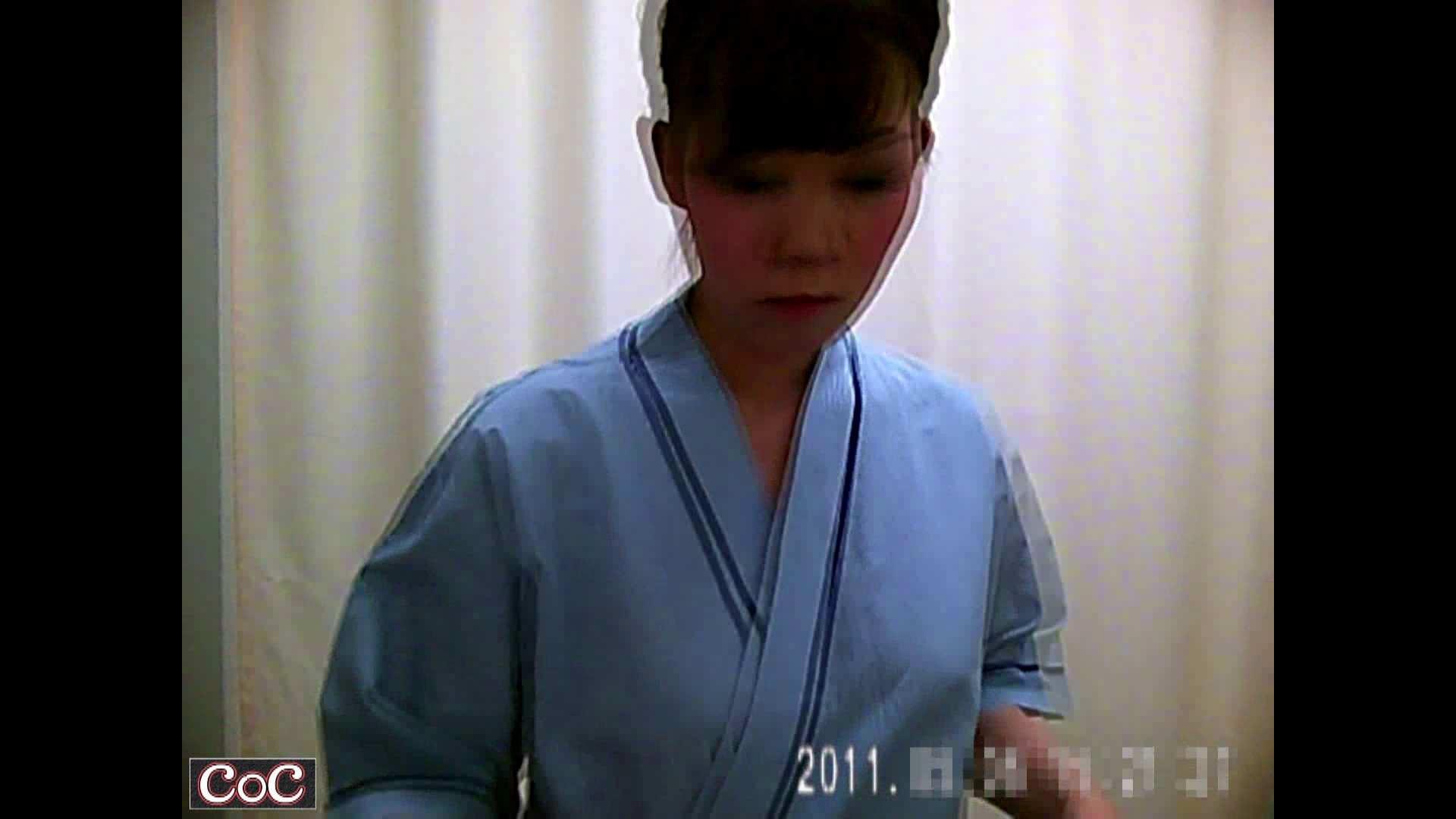 病院おもいっきり着替え! vol.123 チクビ   貧乳編  103画像 57