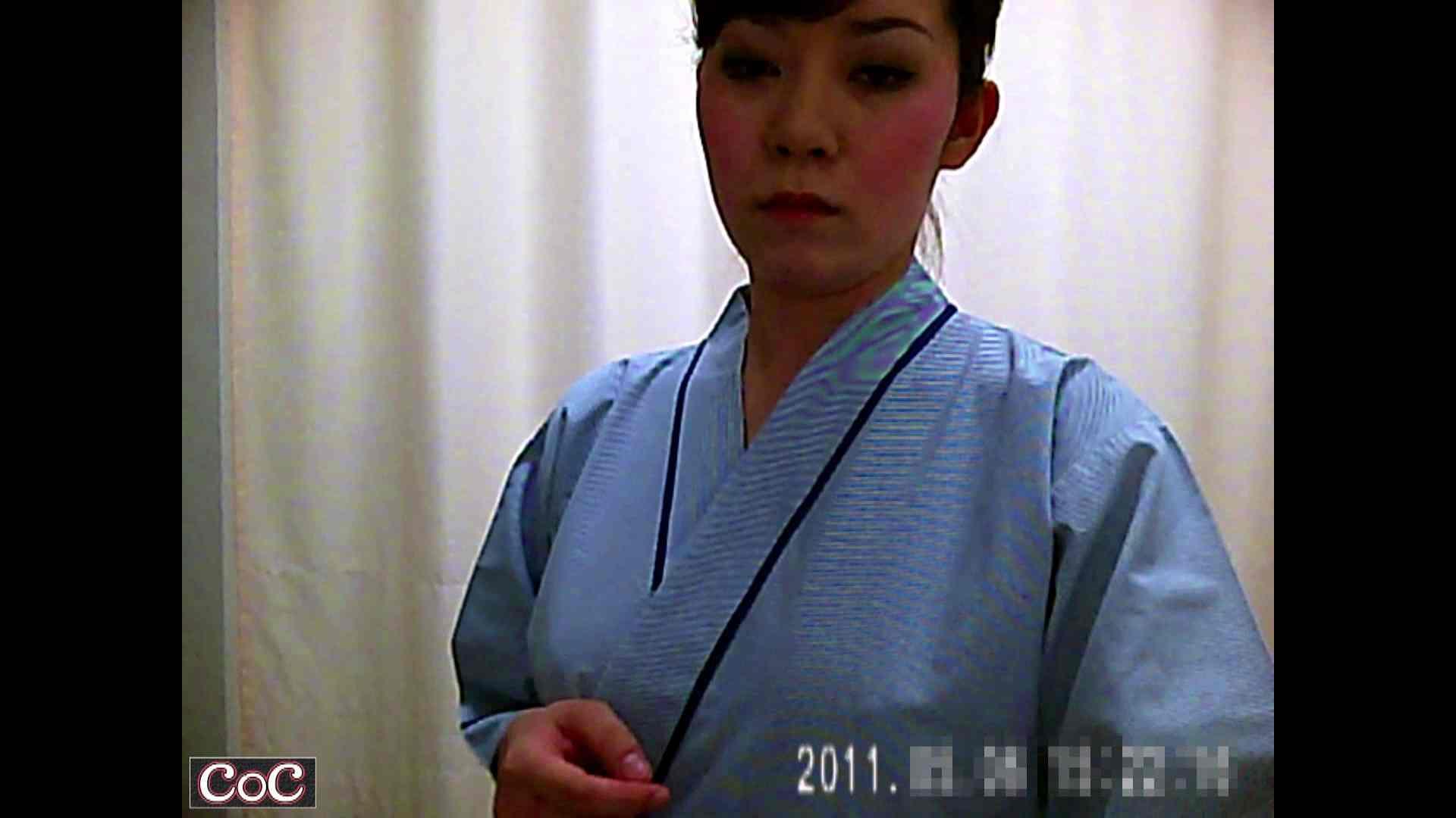 病院おもいっきり着替え! vol.123 エロティックなOL 盗撮動画紹介 103画像 66