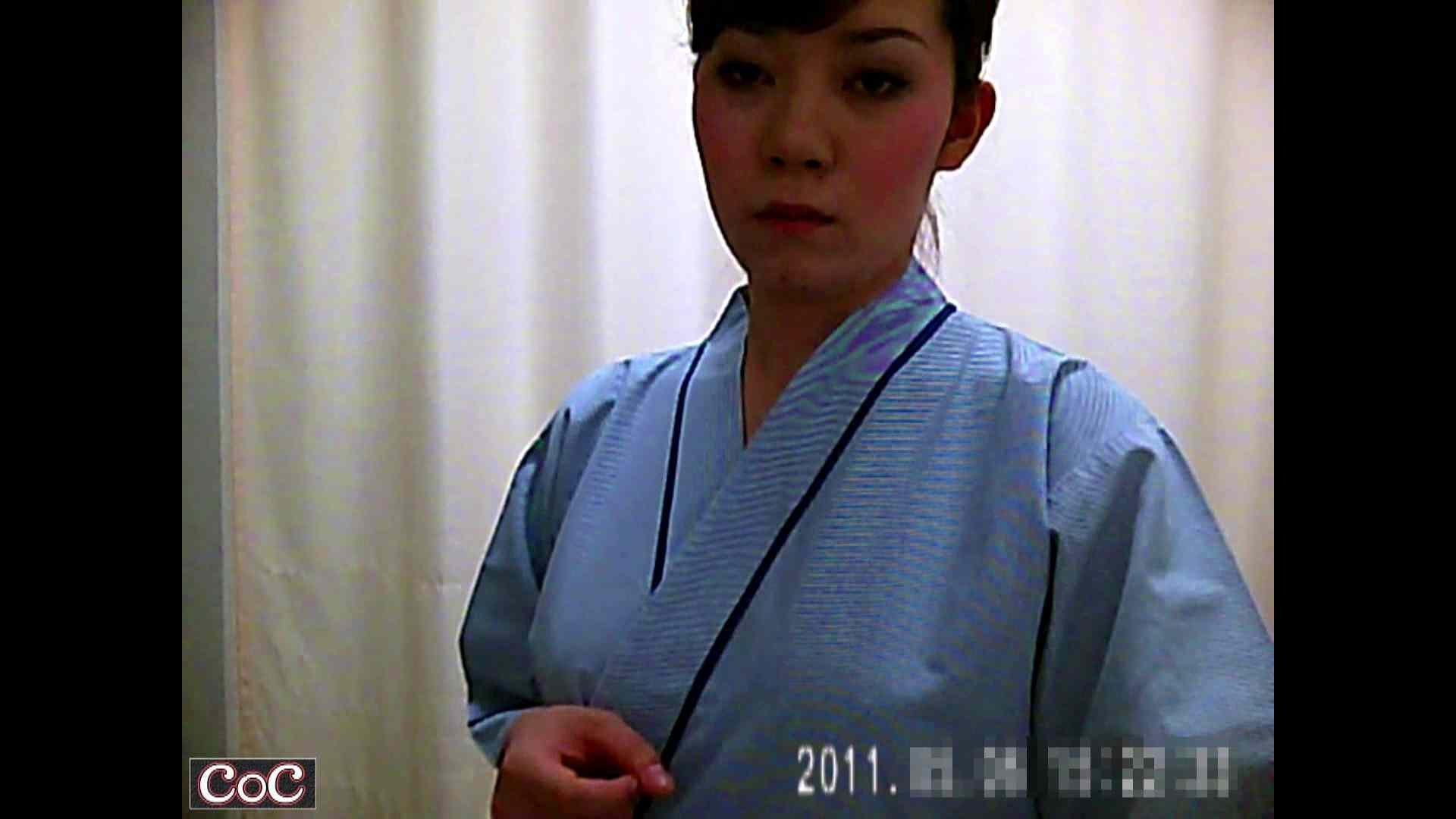 病院おもいっきり着替え! vol.123 おっぱい SEX無修正画像 103画像 68