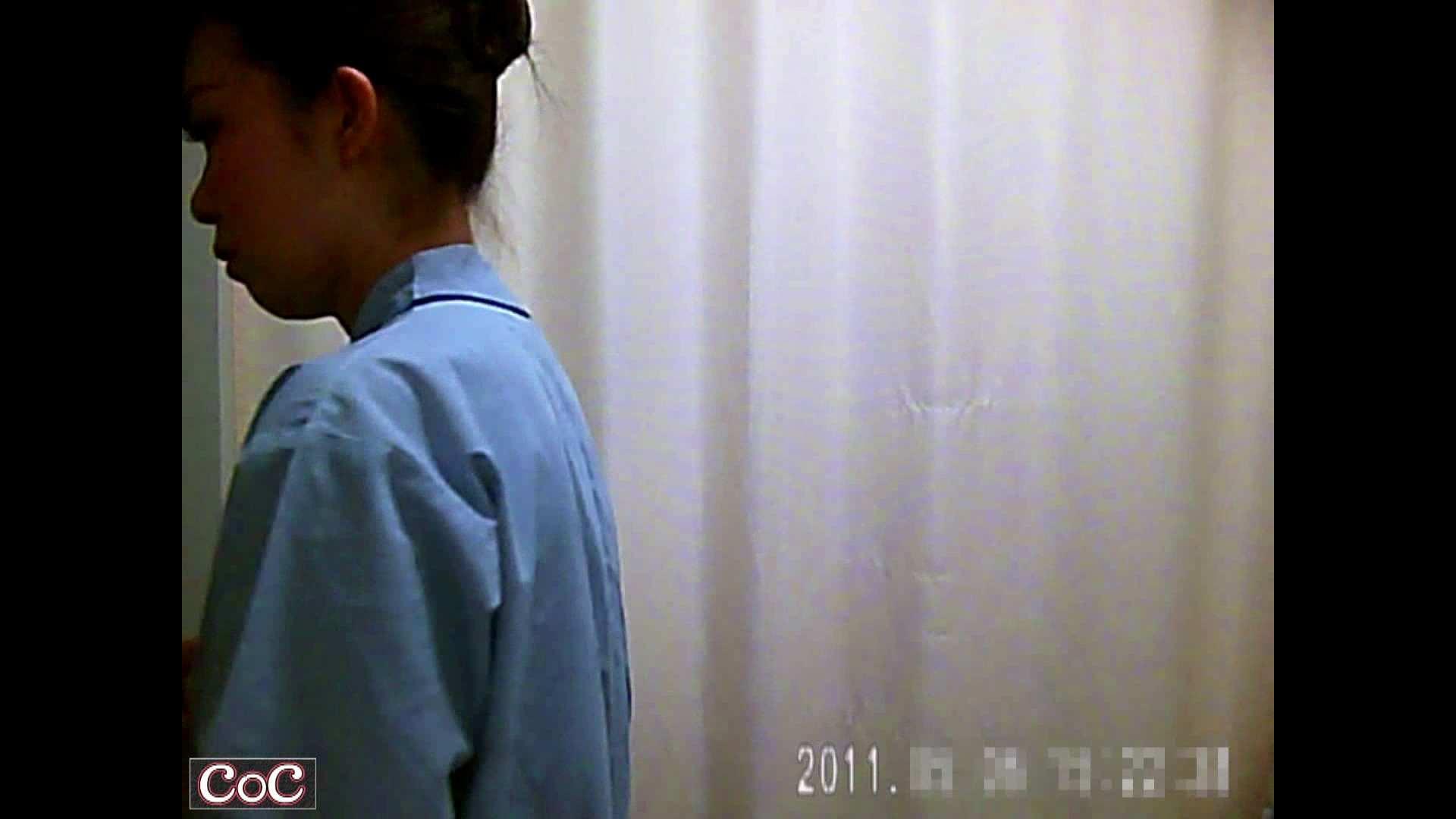 病院おもいっきり着替え! vol.123 乳首 オメコ無修正動画無料 103画像 69
