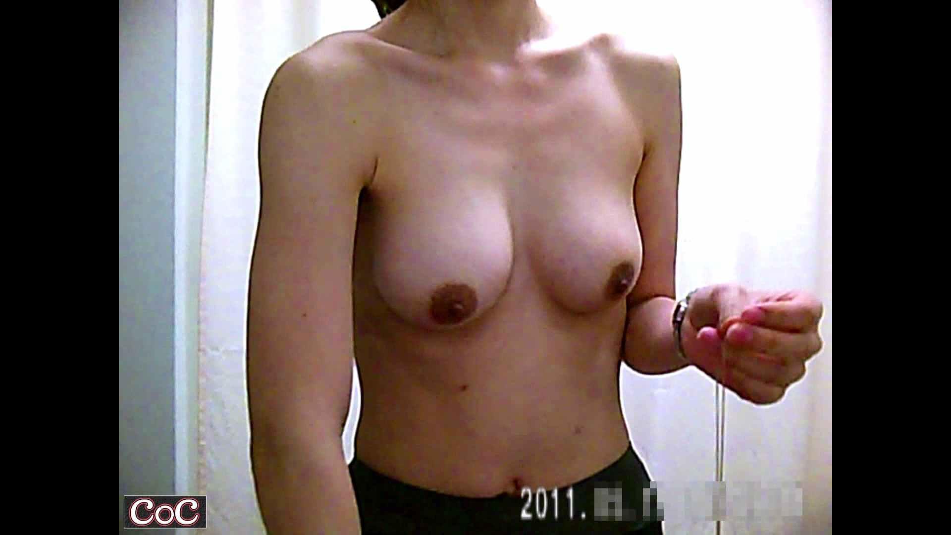 病院おもいっきり着替え! vol.124 乳首 盗撮画像 93画像 4