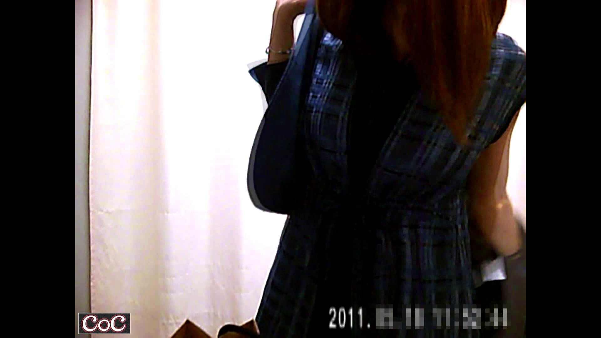 病院おもいっきり着替え! vol.124 着替え オマンコ無修正動画無料 93画像 5