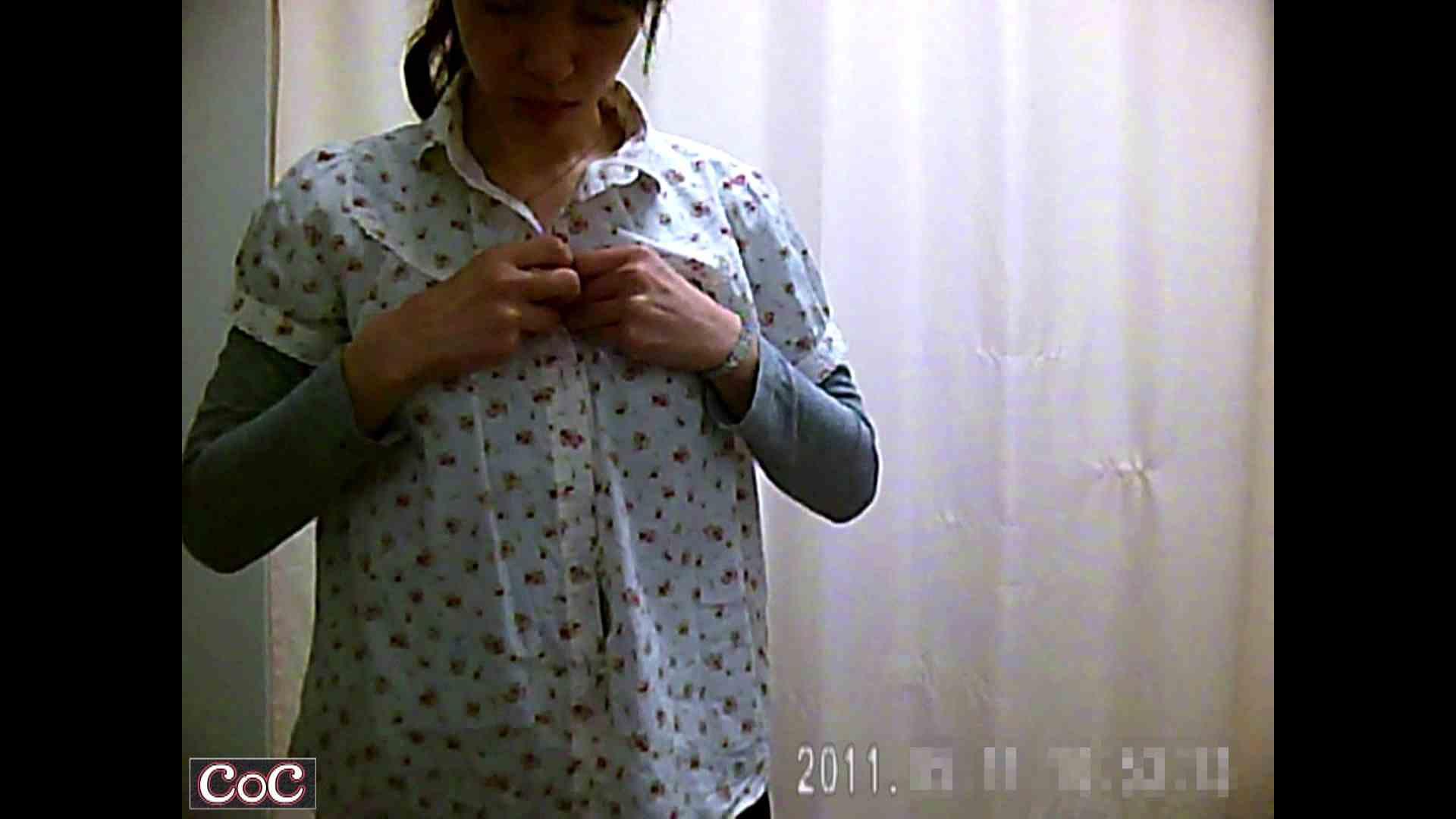 病院おもいっきり着替え! vol.124 おっぱい 盗撮画像 93画像 42