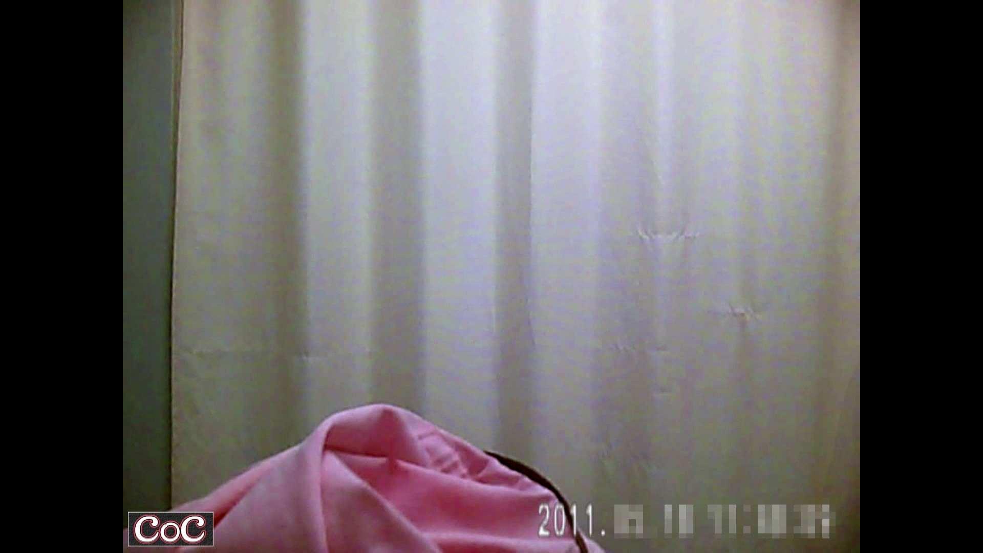 病院おもいっきり着替え! vol.124 巨乳 オメコ動画キャプチャ 93画像 78
