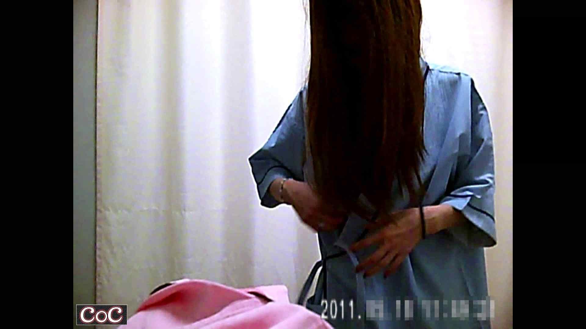 病院おもいっきり着替え! vol.124 乳首 盗撮画像 93画像 84