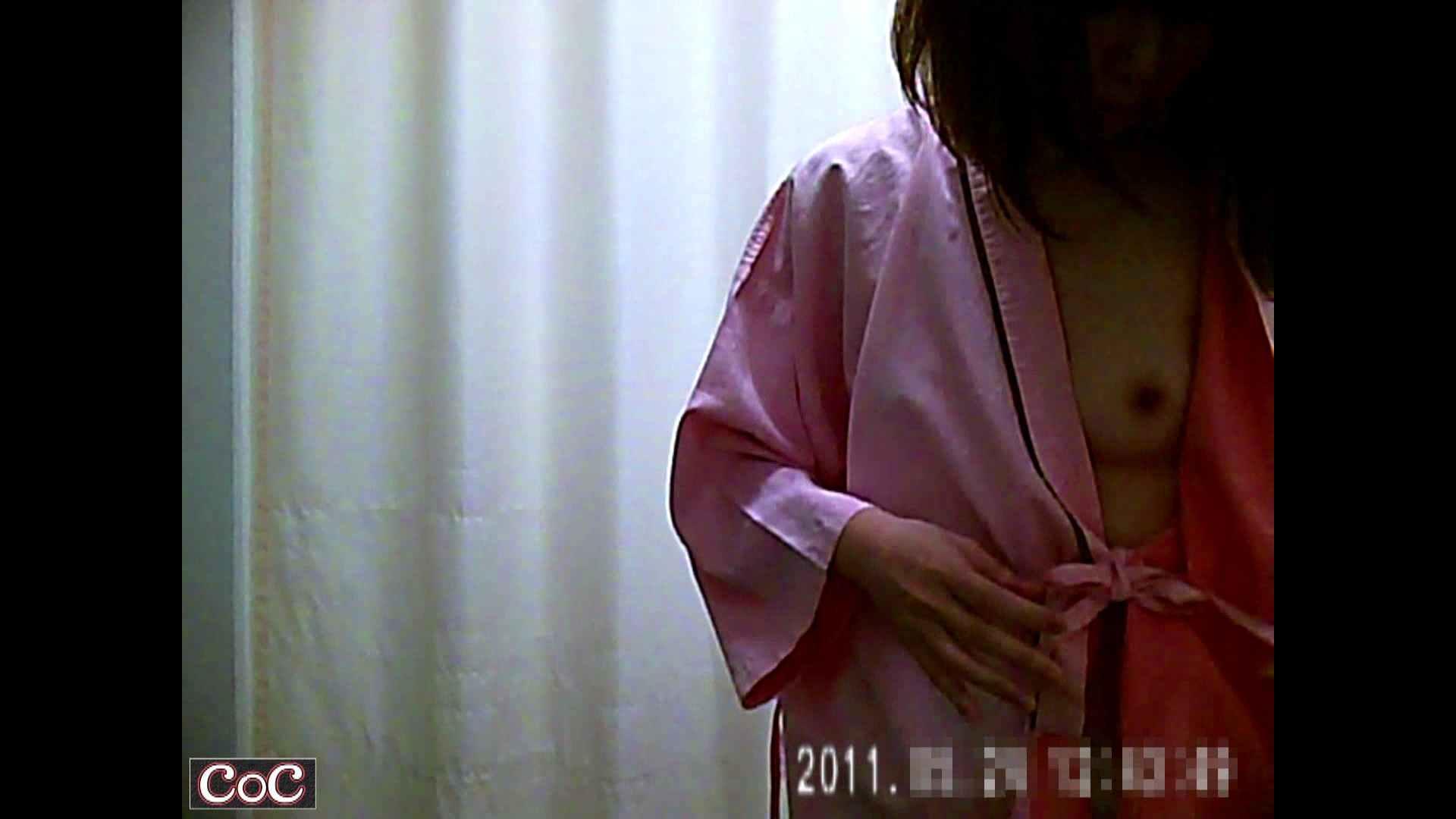 病院おもいっきり着替え! vol.125 貧乳編 のぞき動画キャプチャ 76画像 7