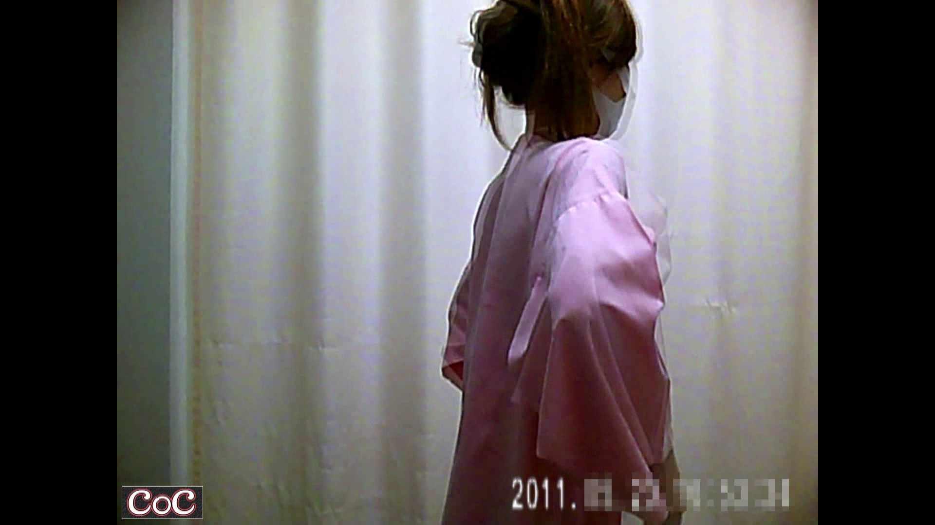 病院おもいっきり着替え! vol.125 貧乳編 のぞき動画キャプチャ 76画像 31