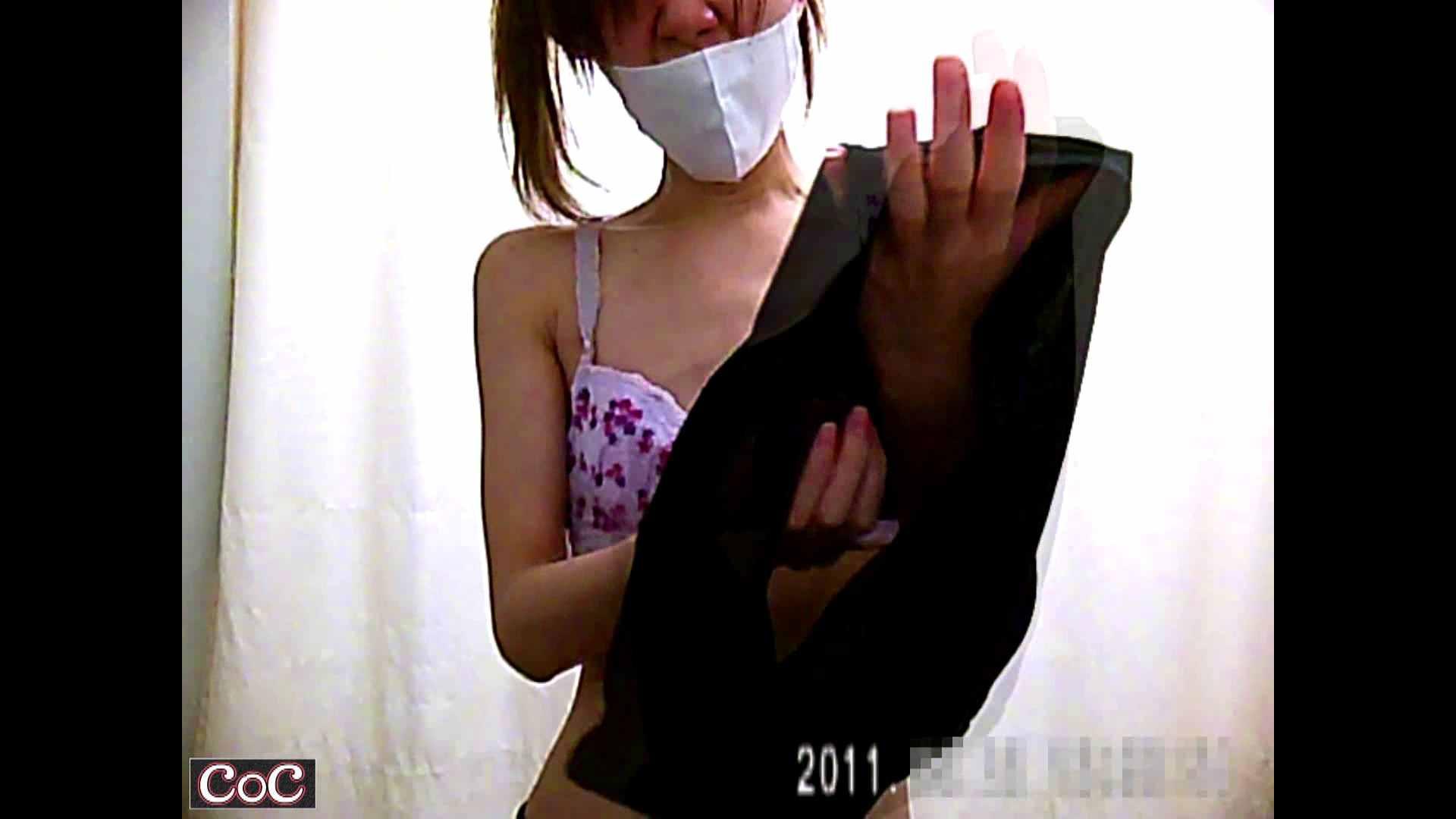 病院おもいっきり着替え! vol.125 貧乳編 のぞき動画キャプチャ 76画像 39