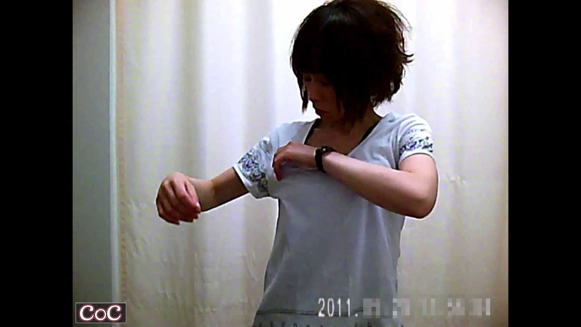 病院おもいっきり着替え! vol.132 巨乳 オメコ動画キャプチャ 96画像 54