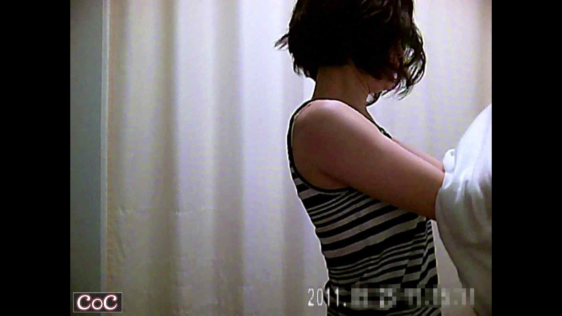 病院おもいっきり着替え! vol.132 盗撮特集 セックス画像 96画像 82