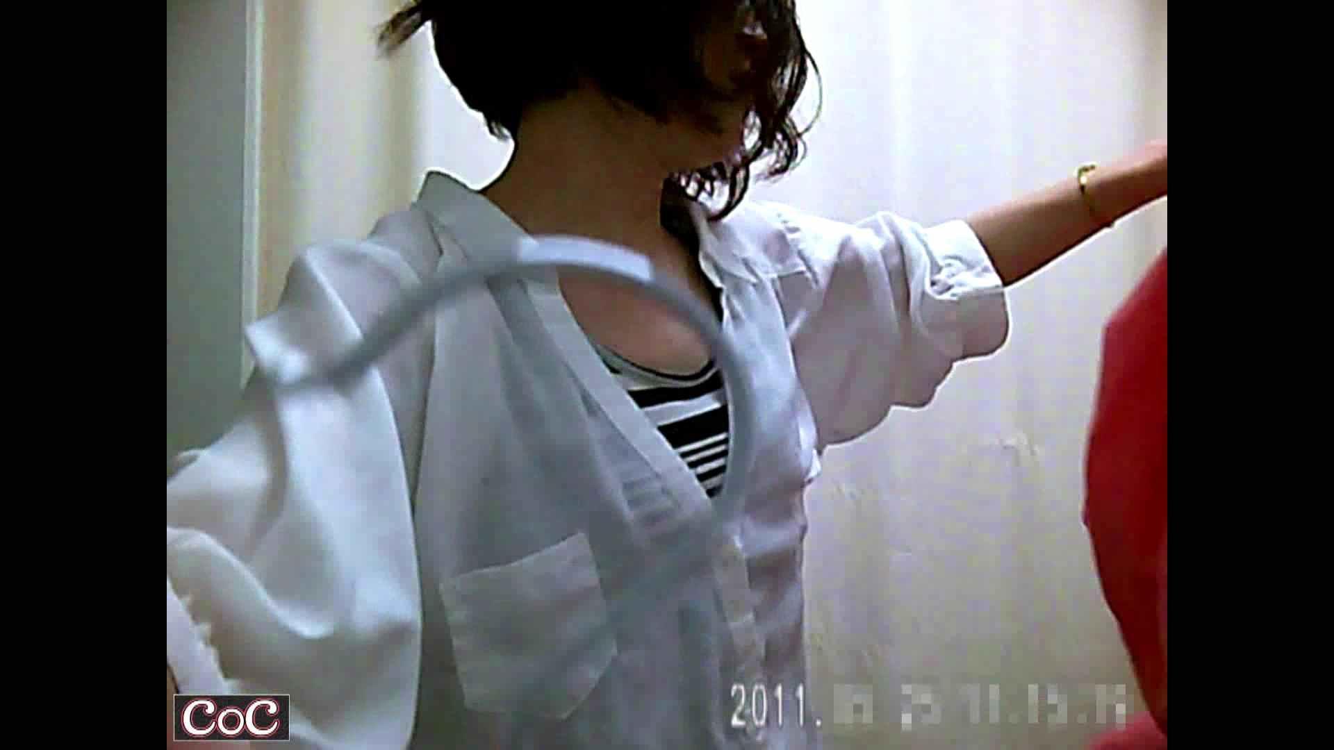 病院おもいっきり着替え! vol.132 乳首 おまんこ動画流出 96画像 84