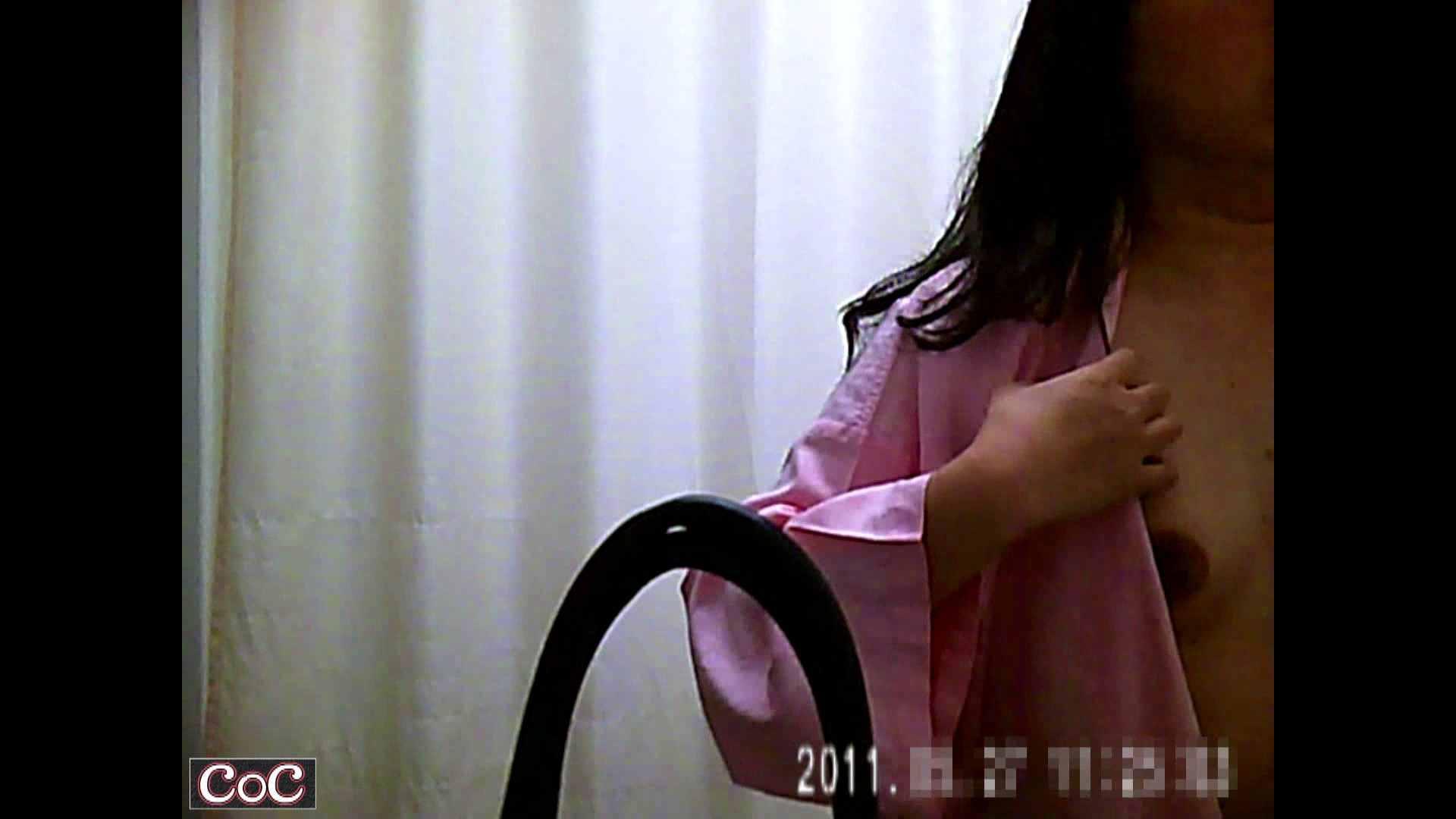 病院おもいっきり着替え! vol.133 着替え われめAV動画紹介 60画像 46
