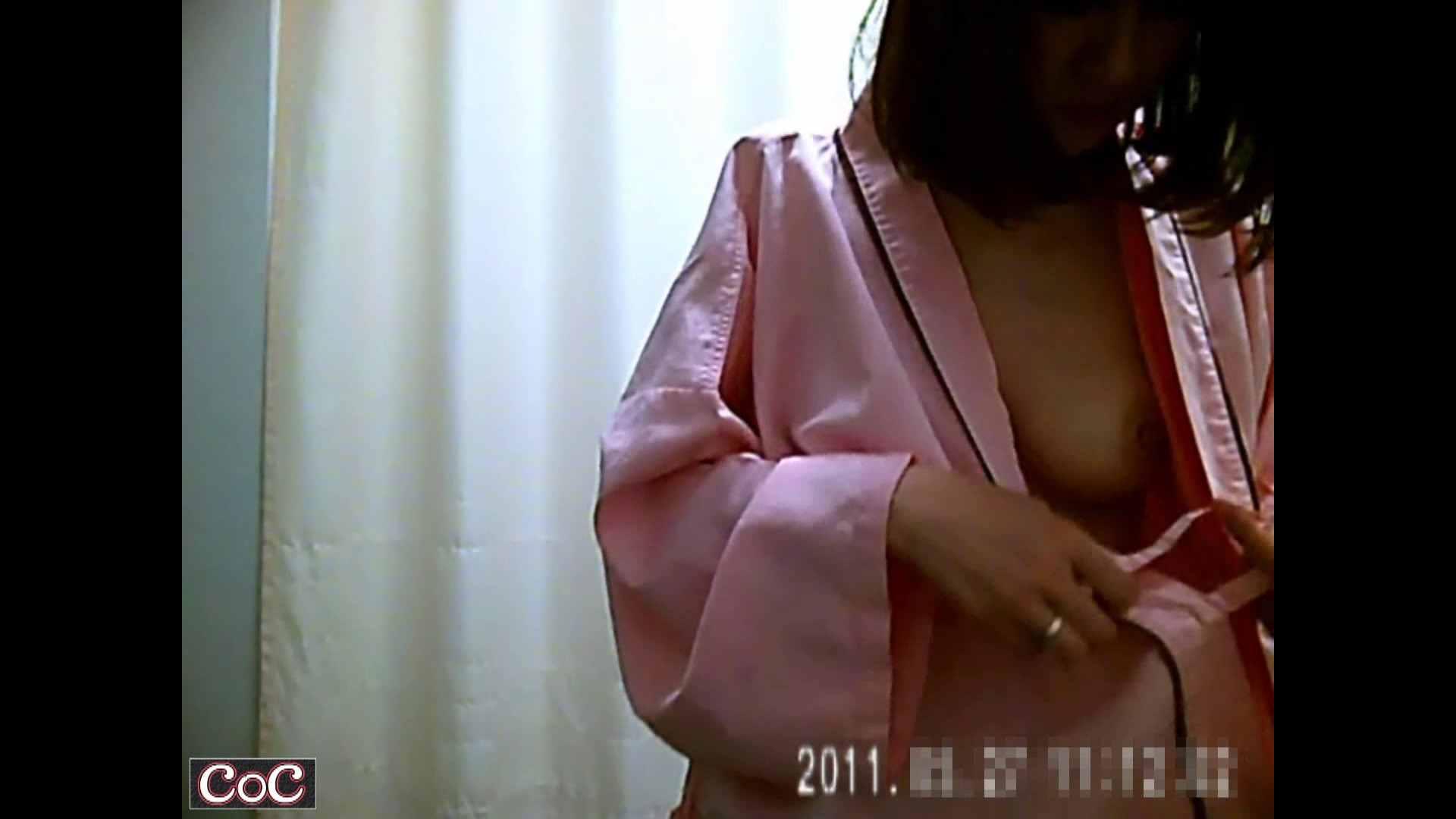 病院おもいっきり着替え! vol.142 乳首 | 盗撮特集  74画像 41