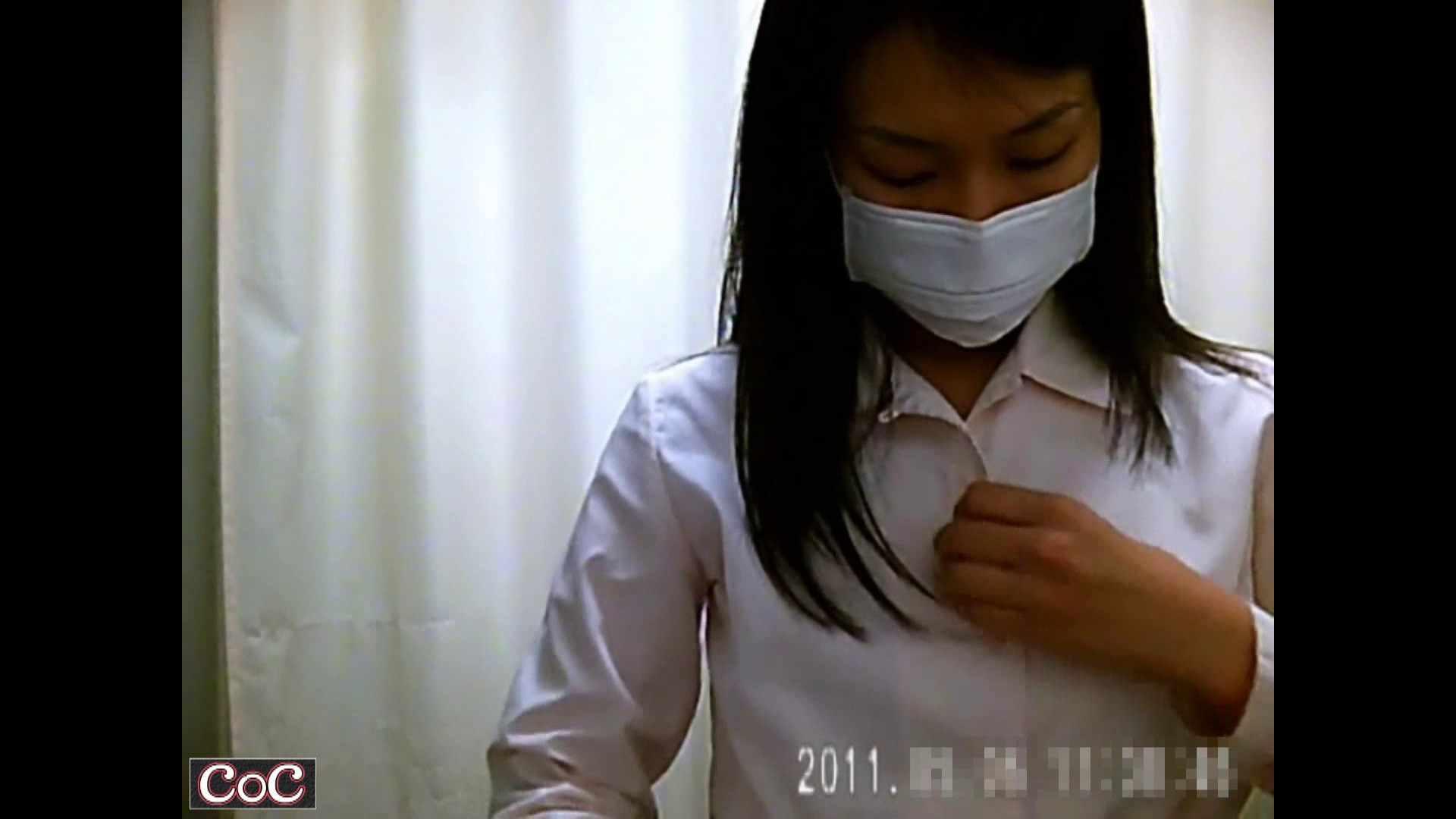 病院おもいっきり着替え! vol.144 おっぱい エロ無料画像 106画像 50