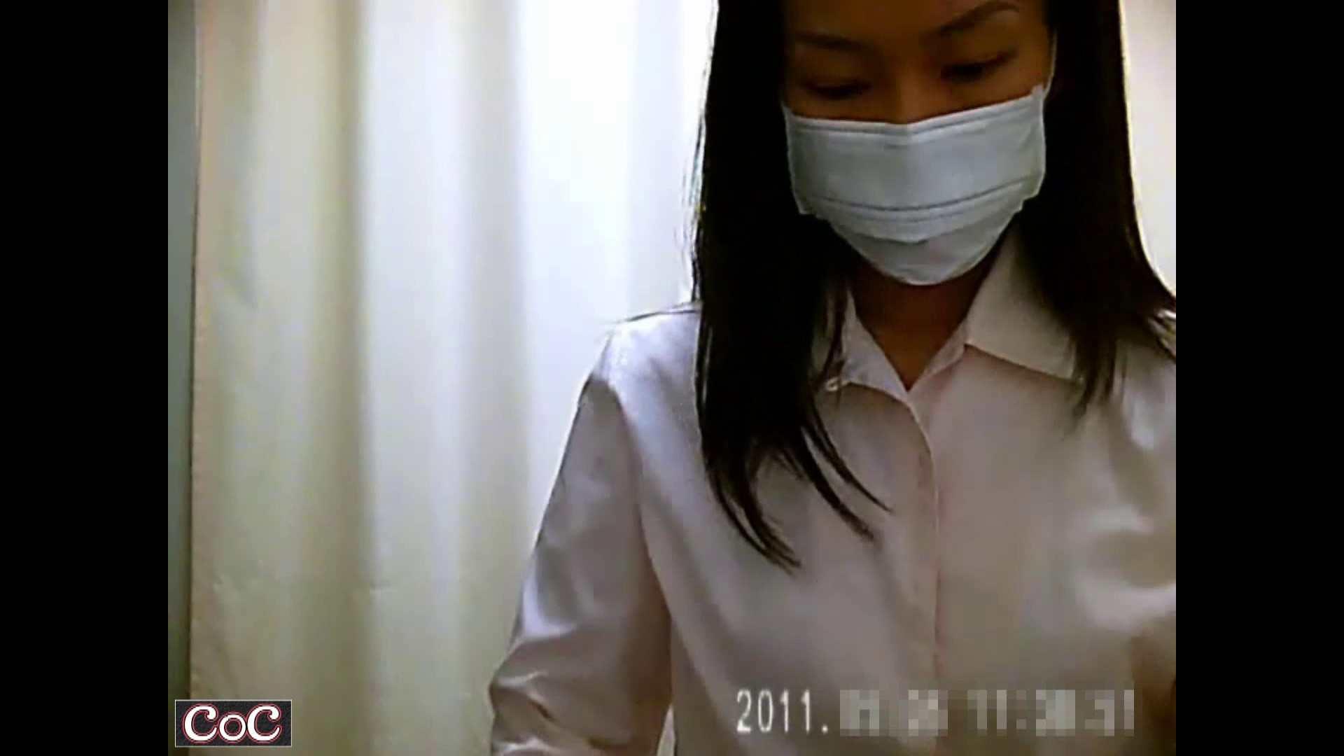 病院おもいっきり着替え! vol.144 チクビ すけべAV動画紹介 106画像 51