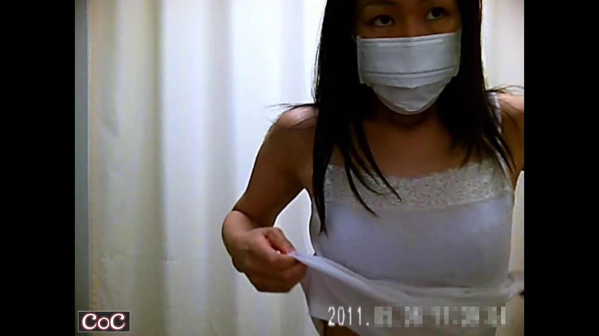 病院おもいっきり着替え! vol.144 巨乳 濡れ場動画紹介 106画像 54