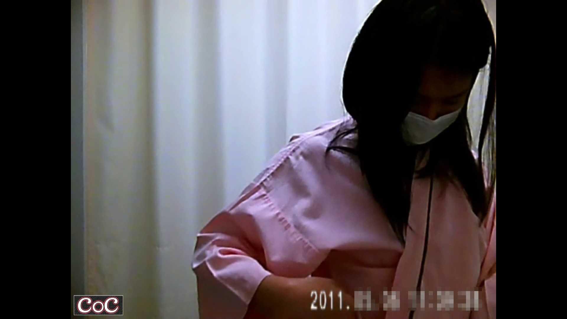 病院おもいっきり着替え! vol.144 着替え アダルト動画キャプチャ 106画像 61