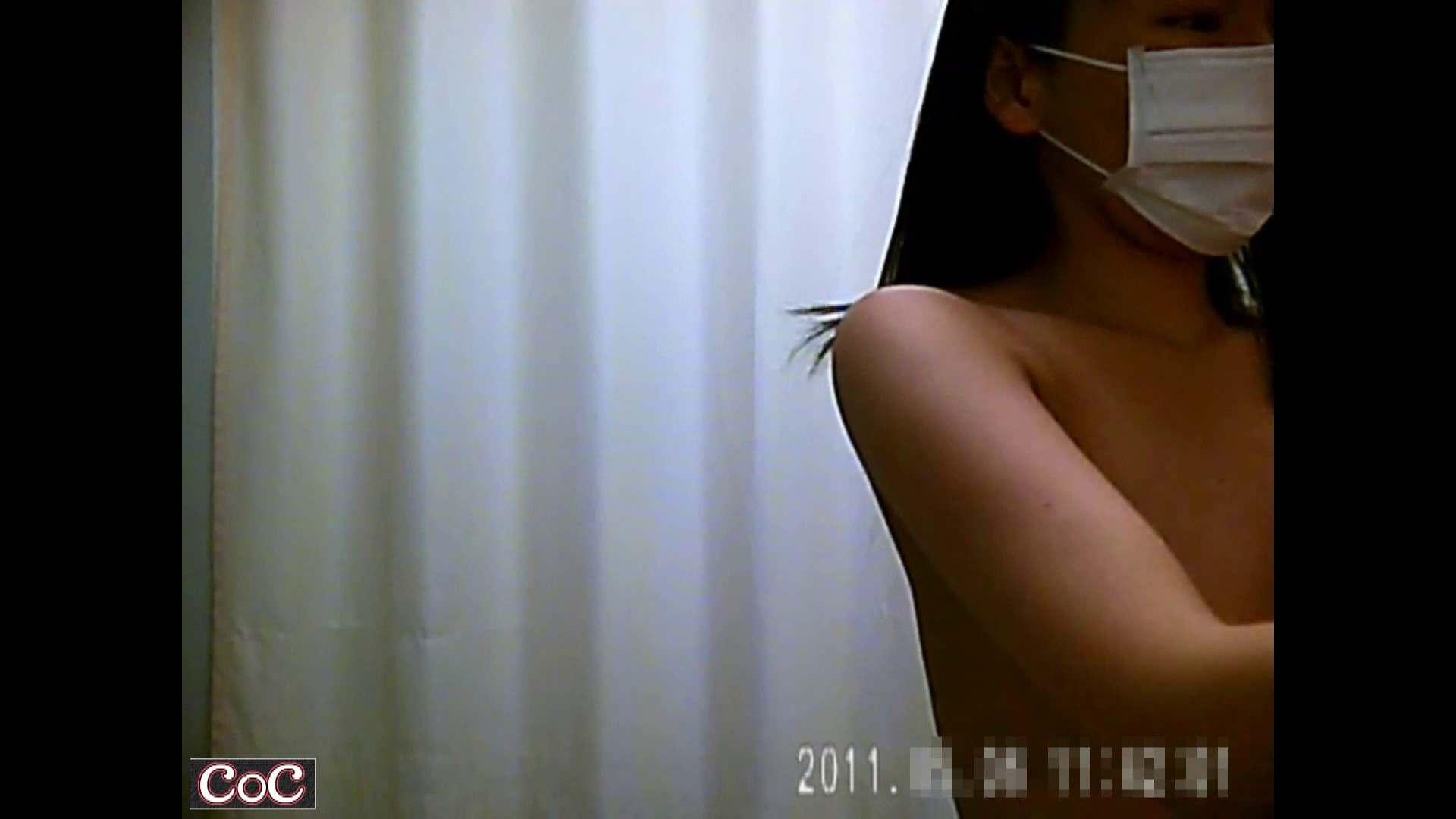 病院おもいっきり着替え! vol.144 貧乳編 盗撮動画紹介 106画像 63