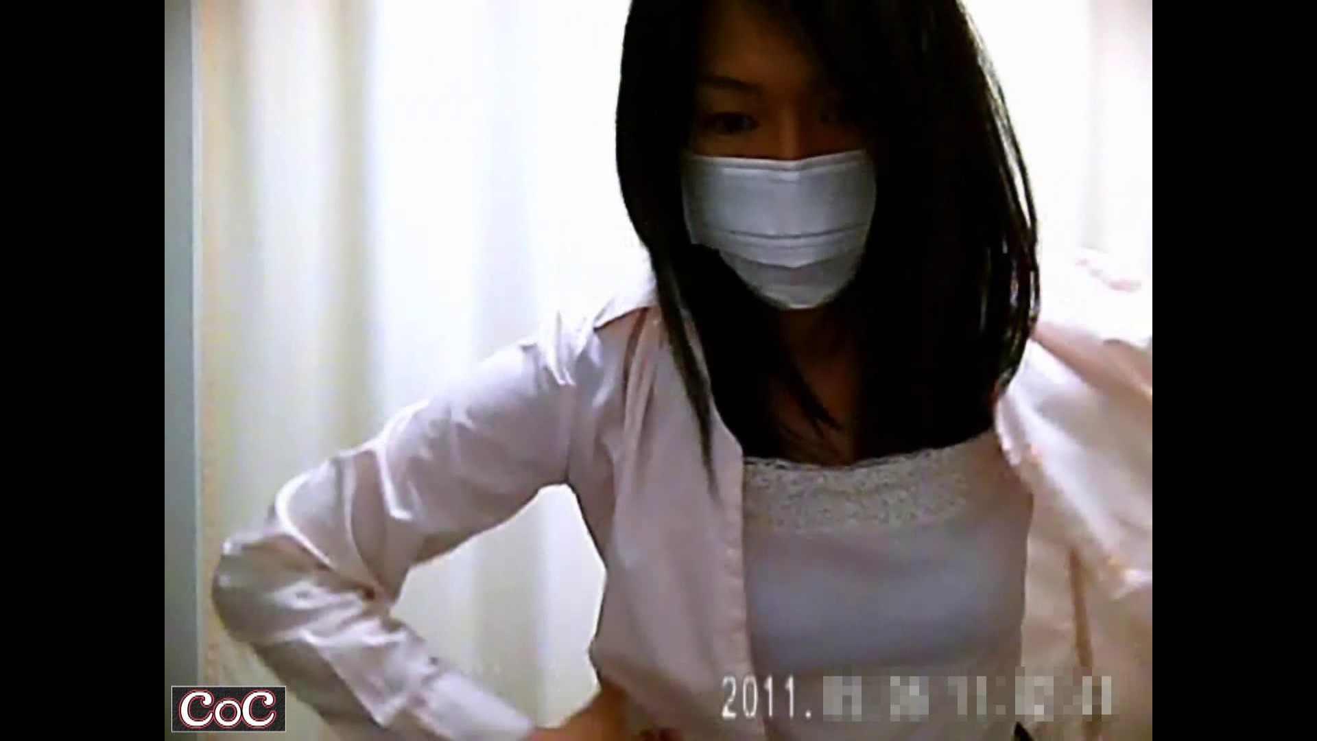 病院おもいっきり着替え! vol.144 エロティックなOL  106画像 72