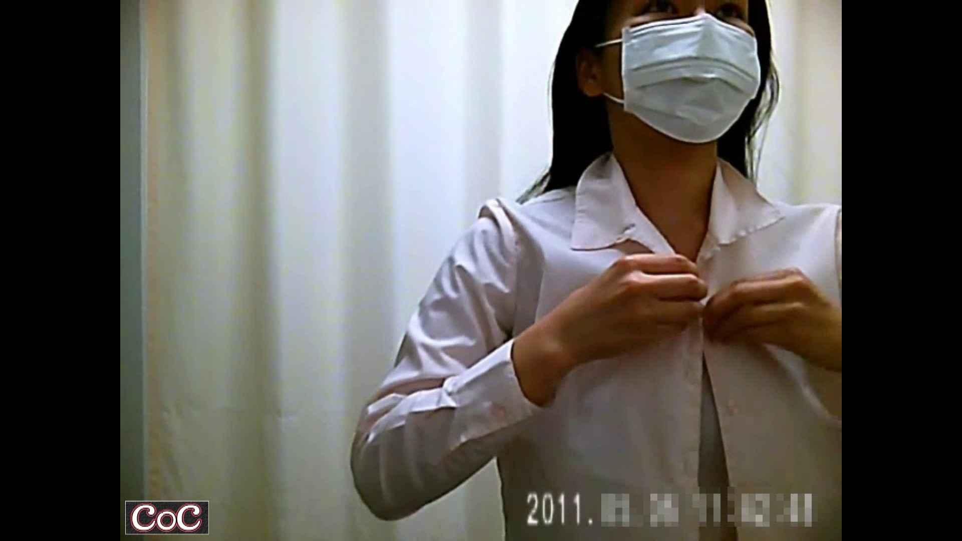 病院おもいっきり着替え! vol.144 エロティックなOL   盗撮特集  106画像 73