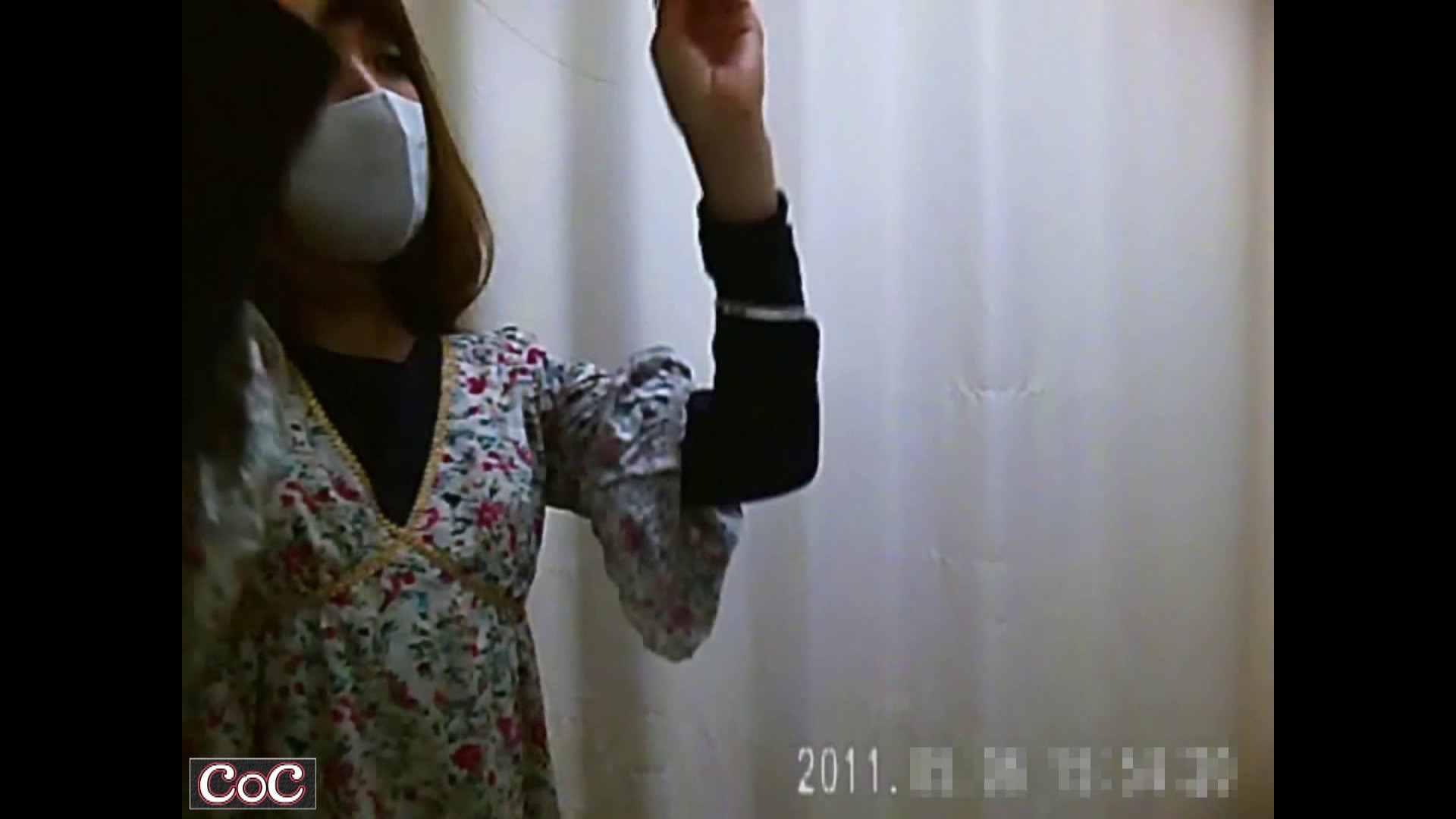 病院おもいっきり着替え! vol.144 乳首 AV動画キャプチャ 106画像 76