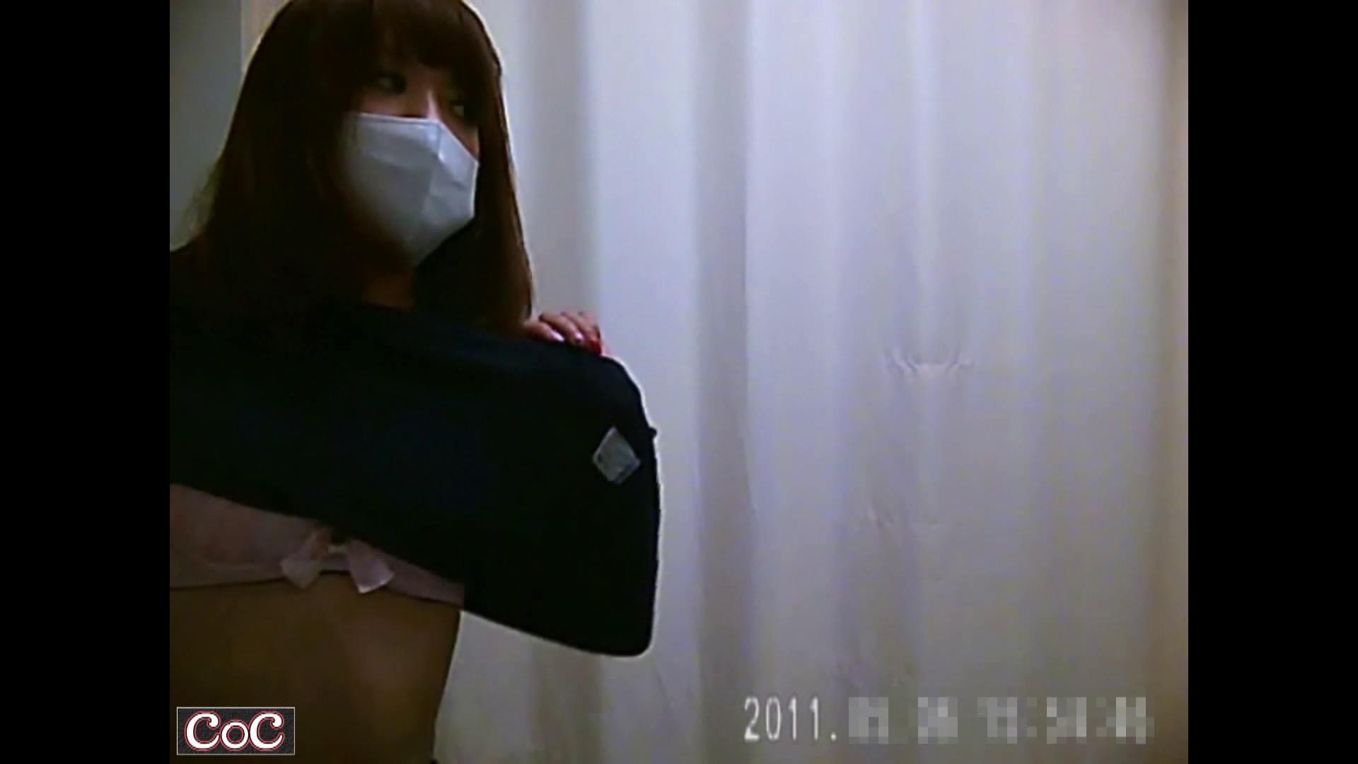 病院おもいっきり着替え! vol.144 おっぱい エロ無料画像 106画像 82