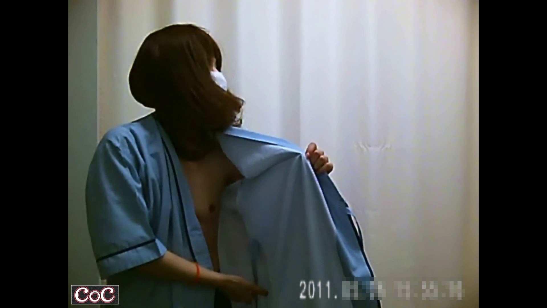 病院おもいっきり着替え! vol.144 巨乳 濡れ場動画紹介 106画像 86