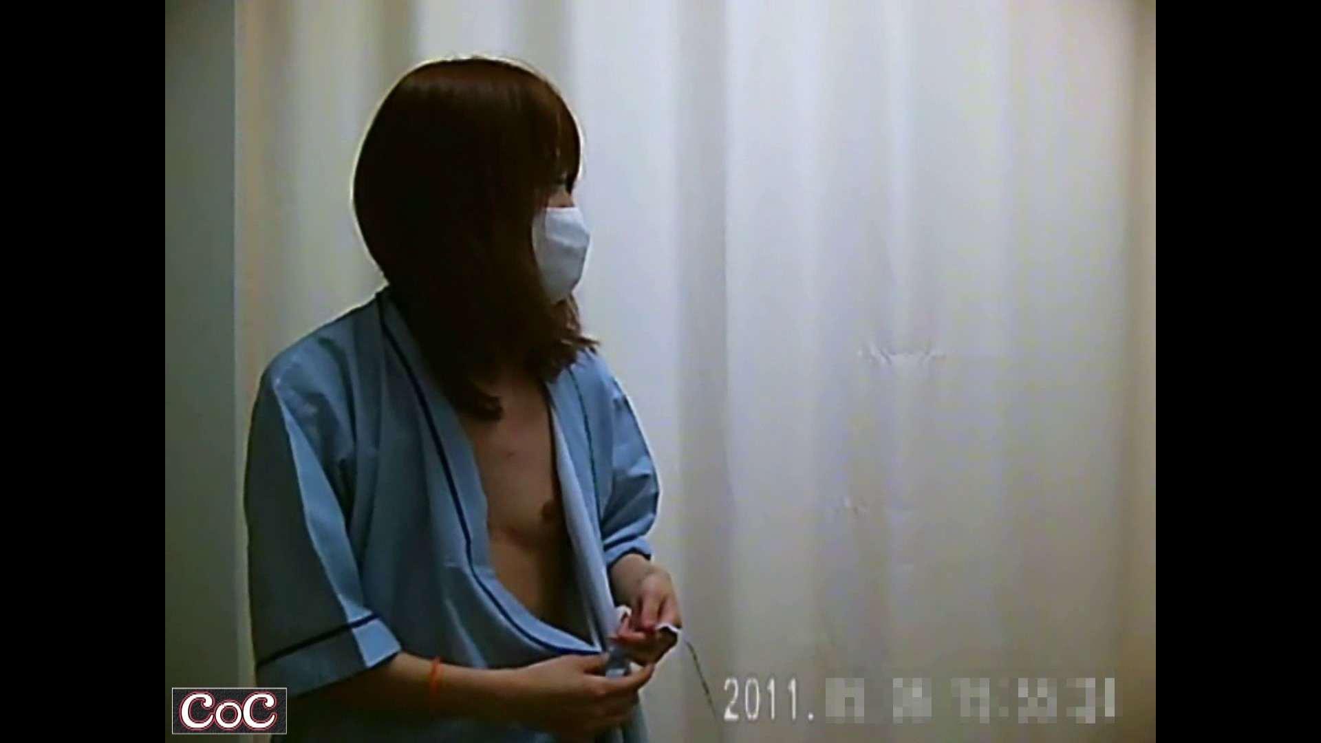 病院おもいっきり着替え! vol.144 エロティックなOL  106画像 88