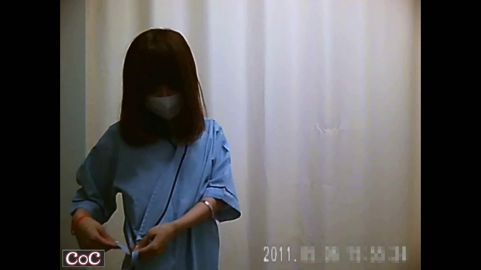 病院おもいっきり着替え! vol.144 おっぱい エロ無料画像 106画像 90