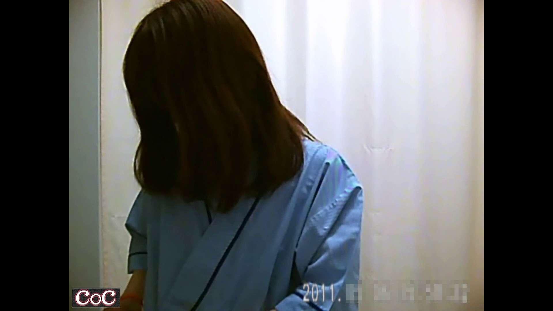 病院おもいっきり着替え! vol.144 乳首 AV動画キャプチャ 106画像 92