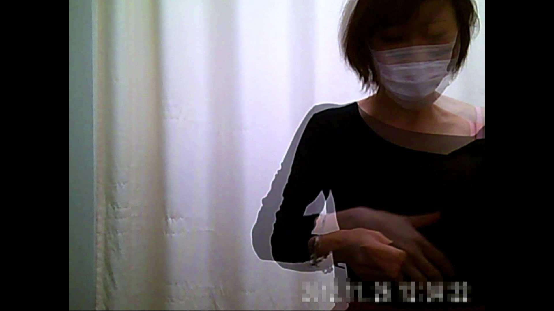 病院おもいっきり着替え! vol.159 おっぱい AV無料動画キャプチャ 98画像 52