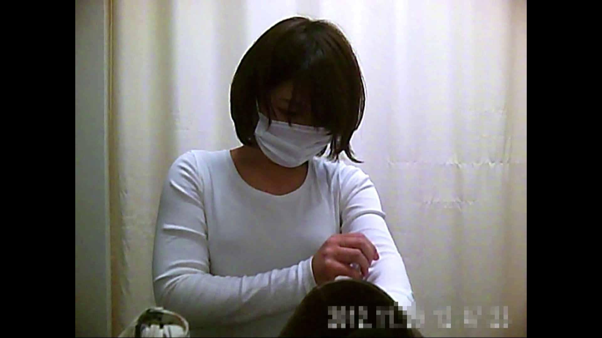 病院おもいっきり着替え! vol.162 乳首 アダルト動画キャプチャ 62画像 52