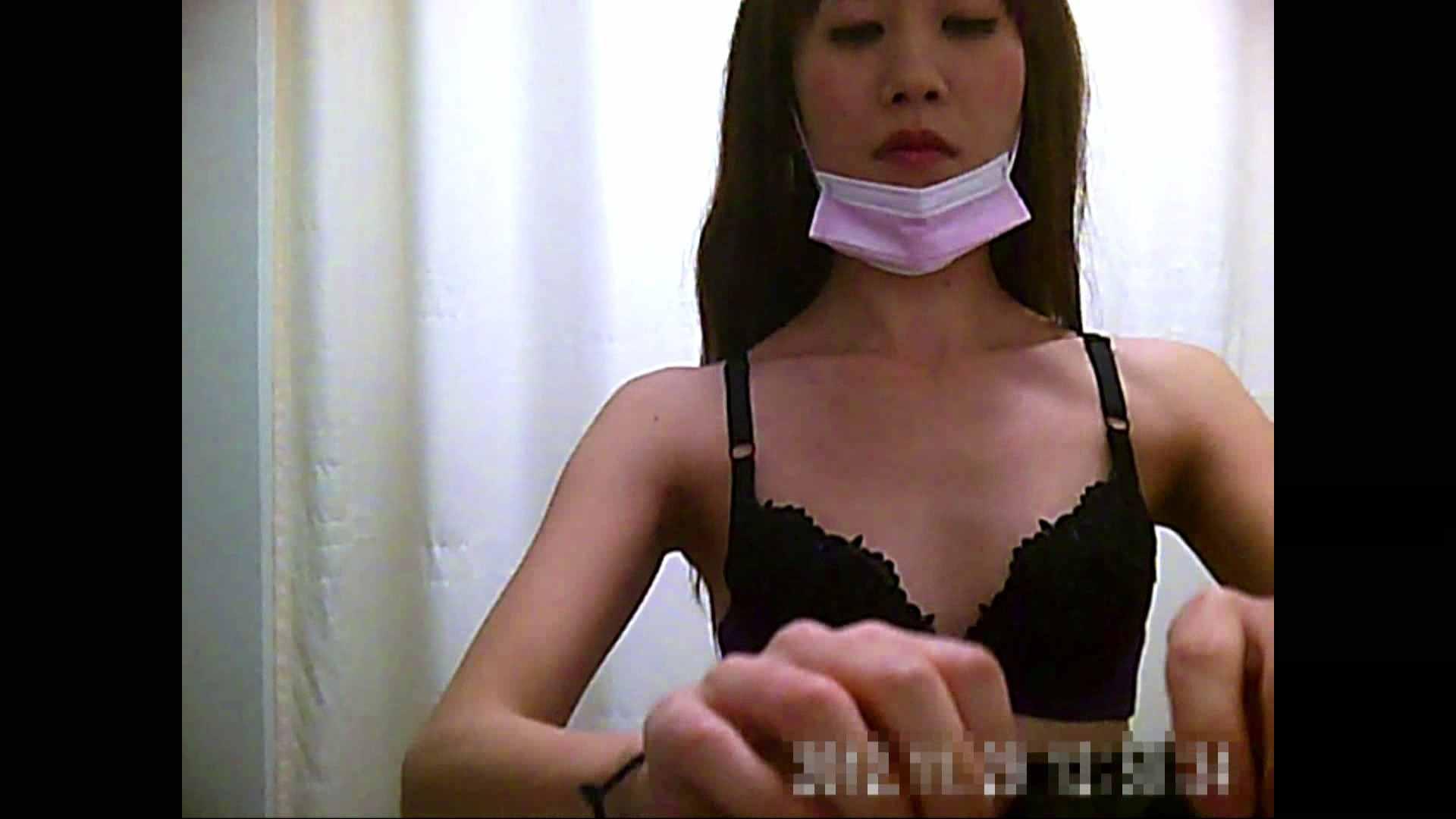 病院おもいっきり着替え! vol.162 乳首 アダルト動画キャプチャ 62画像 60