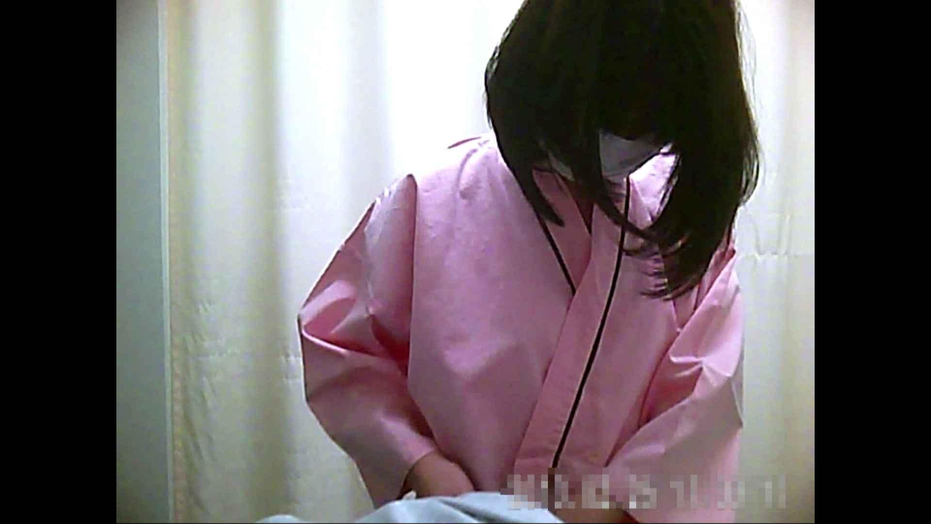 病院おもいっきり着替え! vol.191 おっぱい オメコ無修正動画無料 81画像 4