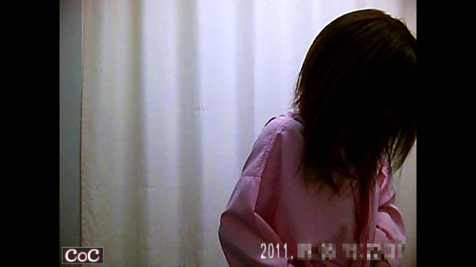 病院おもいっきり着替え! vol.20 乳首 おまんこ動画流出 80画像 29