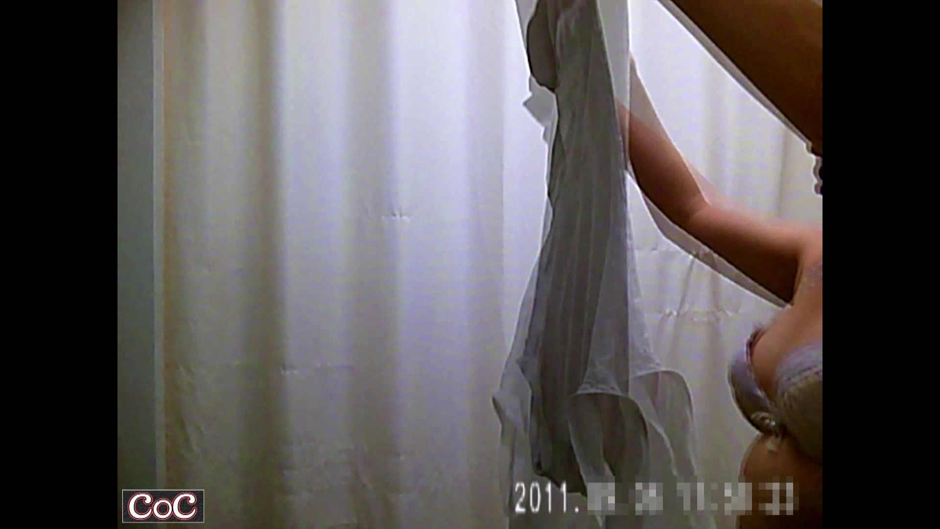 病院おもいっきり着替え! vol.20 巨乳 オマンコ無修正動画無料 80画像 54