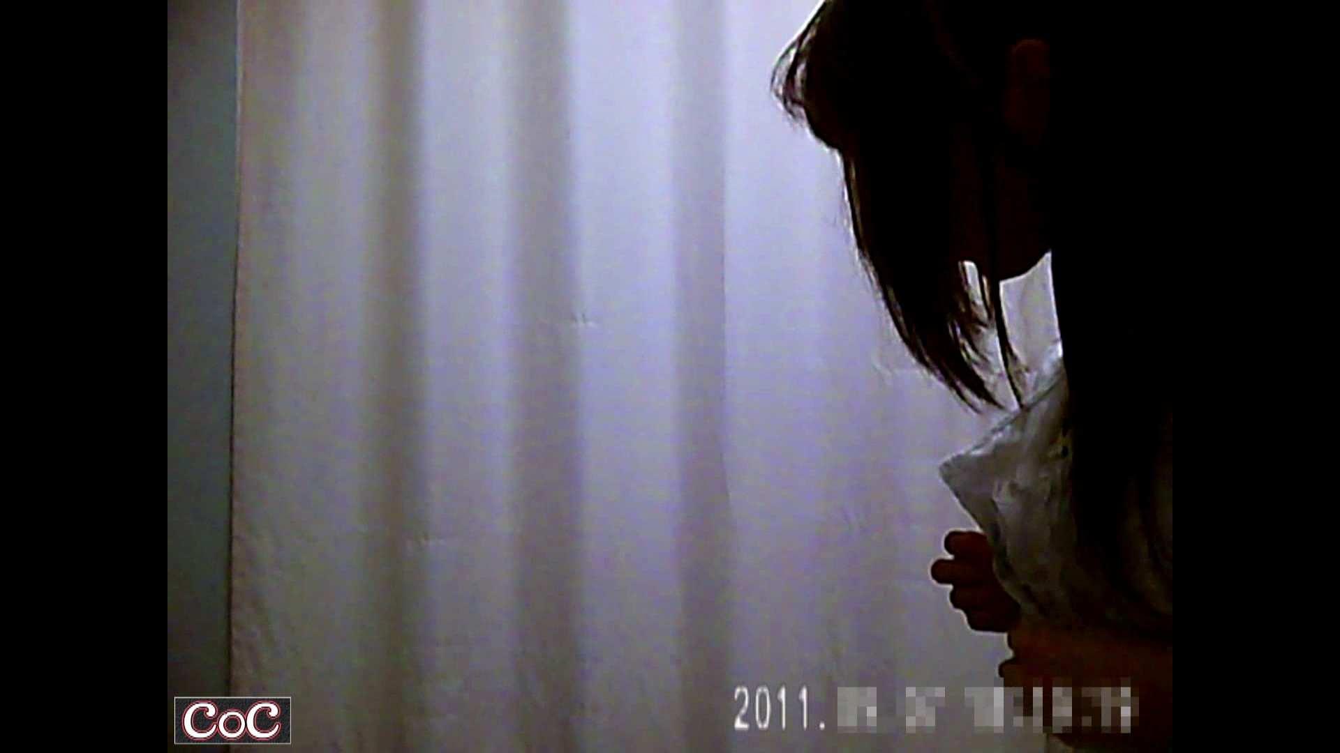 病院おもいっきり着替え! vol.20 乳首 おまんこ動画流出 80画像 61