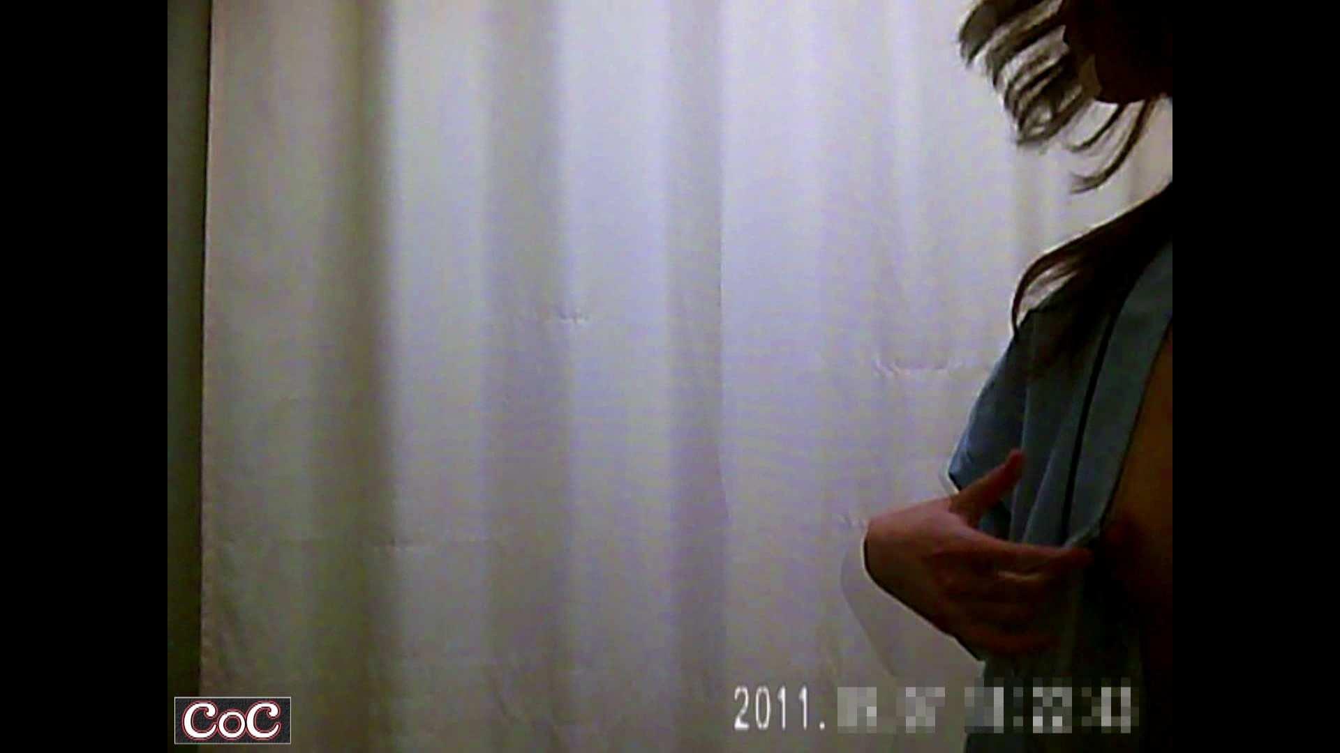 病院おもいっきり着替え! vol.20 貧乳編 アダルト動画キャプチャ 80画像 71