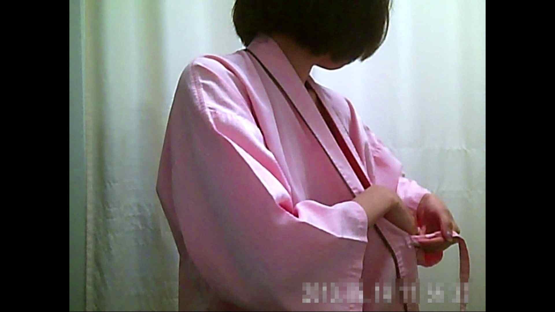 病院おもいっきり着替え! vol.212 おっぱい セックス無修正動画無料 67画像 12