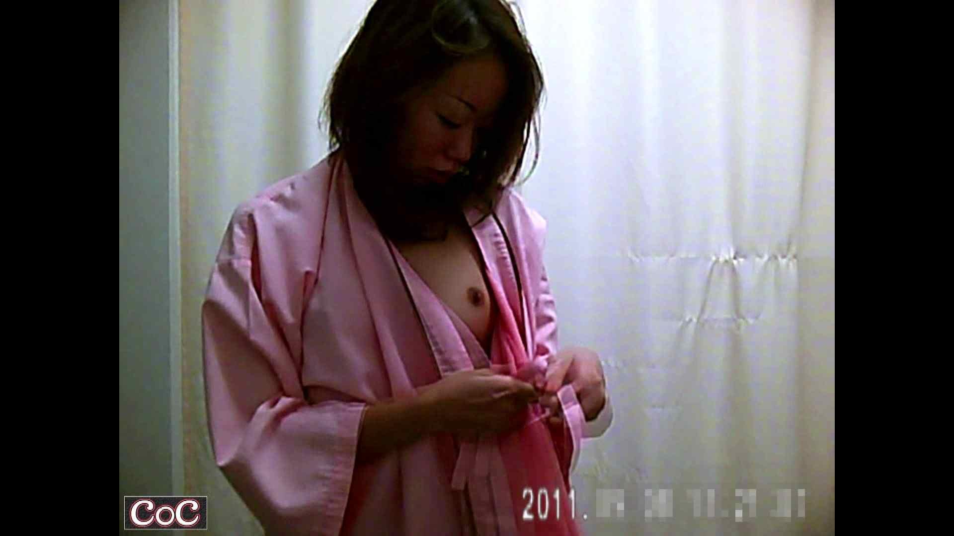 病院おもいっきり着替え! vol.22 乳首 アダルト動画キャプチャ 89画像 46