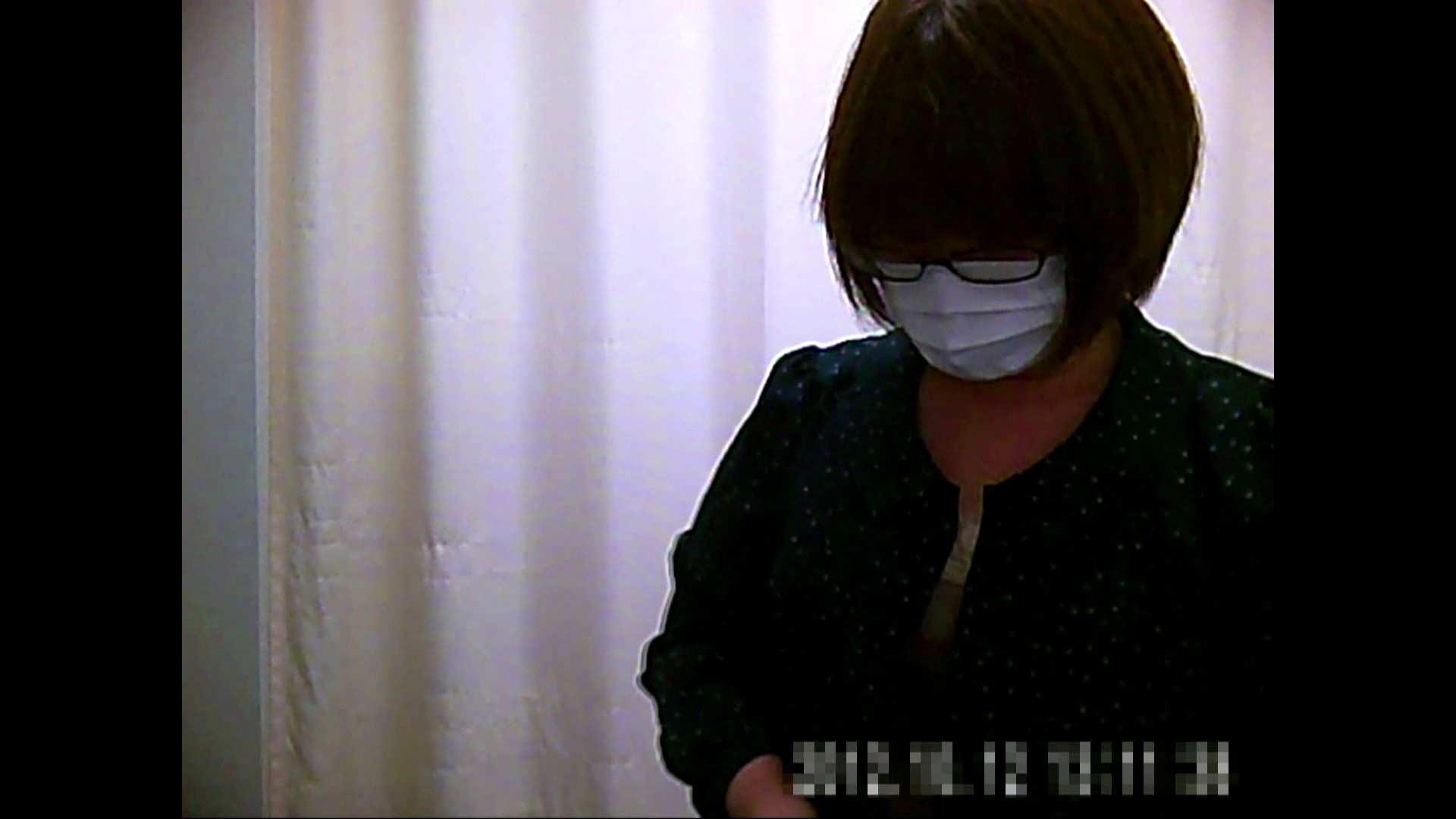病院おもいっきり着替え! vol.235 貧乳編 AV動画キャプチャ 63画像 39