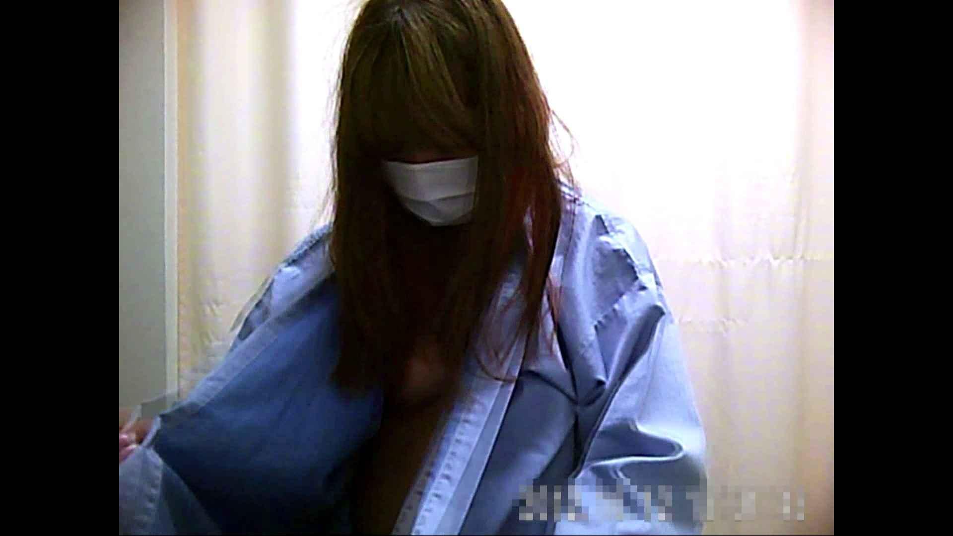 病院おもいっきり着替え! vol.235 巨乳 われめAV動画紹介 63画像 62
