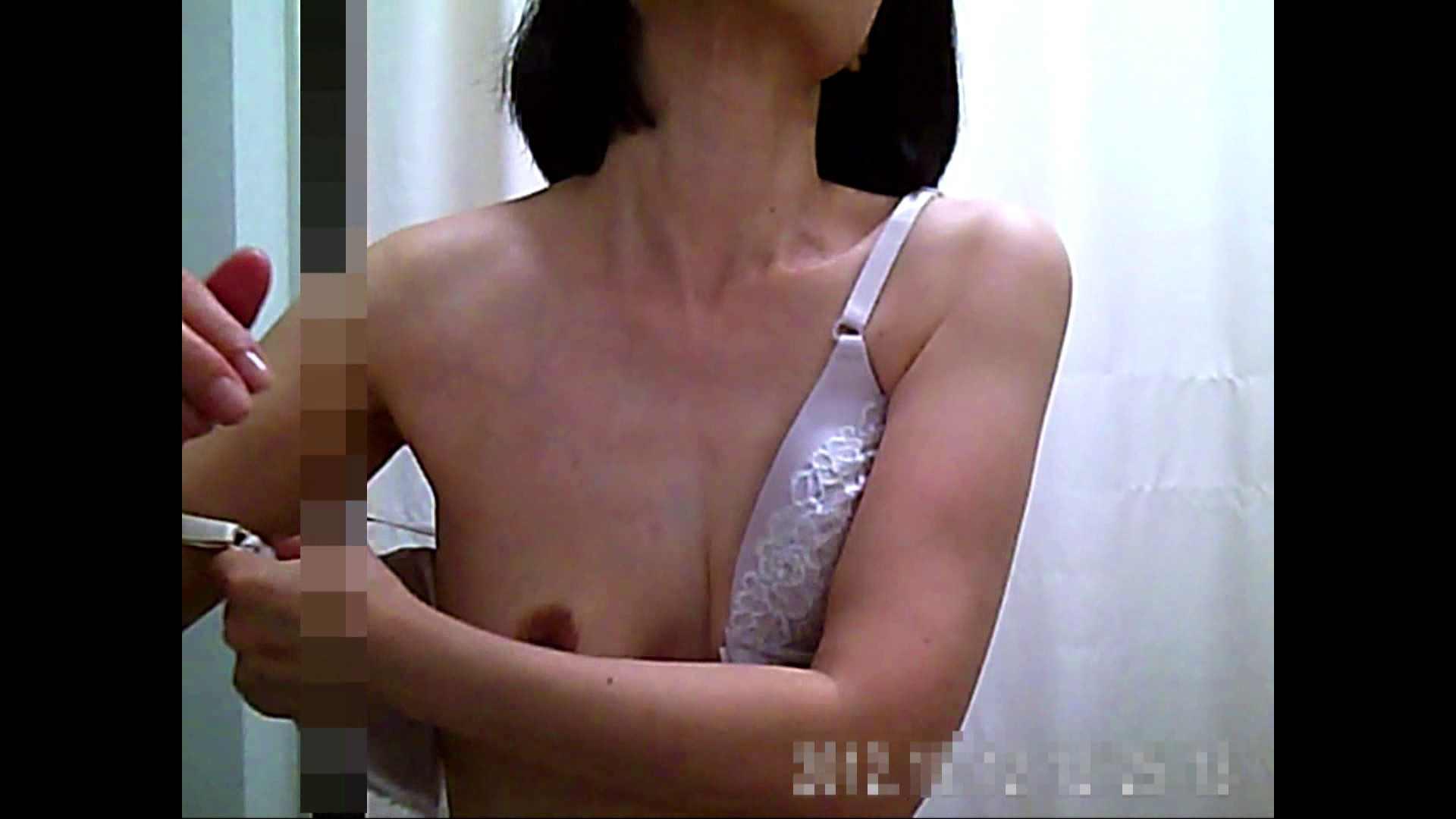 病院おもいっきり着替え! vol.236 貧乳編 オメコ無修正動画無料 68画像 63
