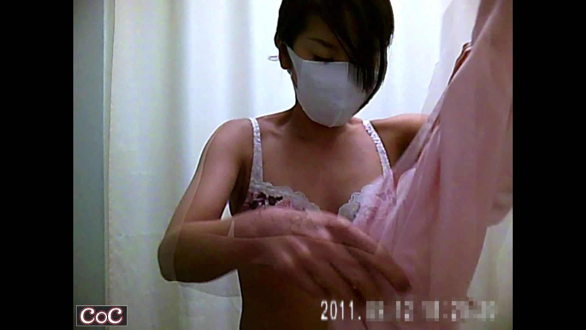 病院おもいっきり着替え! vol.24 貧乳編 | 乳首  84画像 1