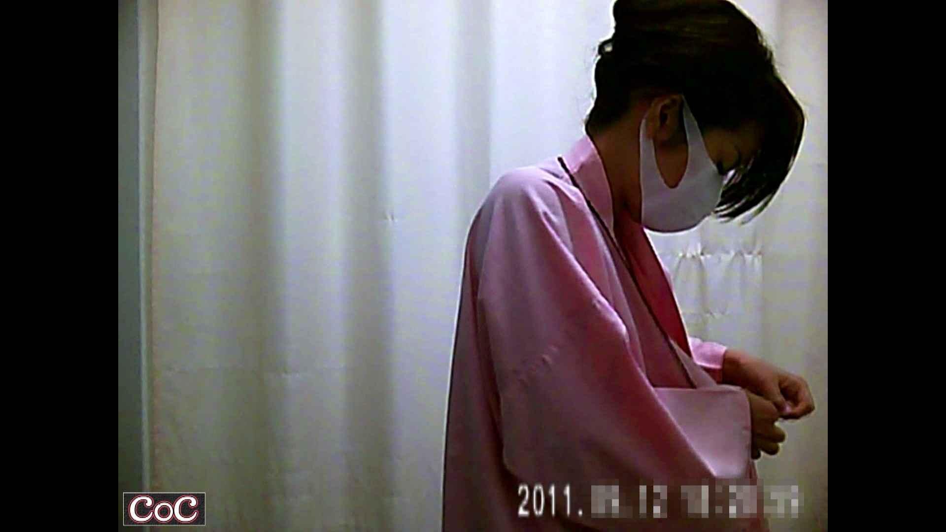 病院おもいっきり着替え! vol.24 チクビ セックス画像 84画像 5