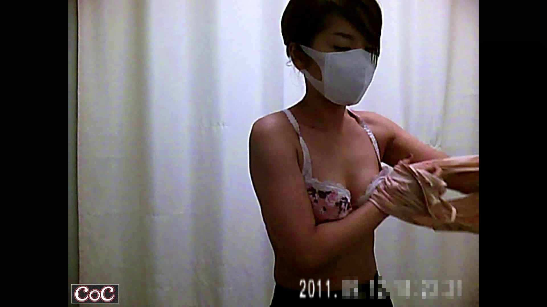 病院おもいっきり着替え! vol.24 チクビ セックス画像 84画像 29