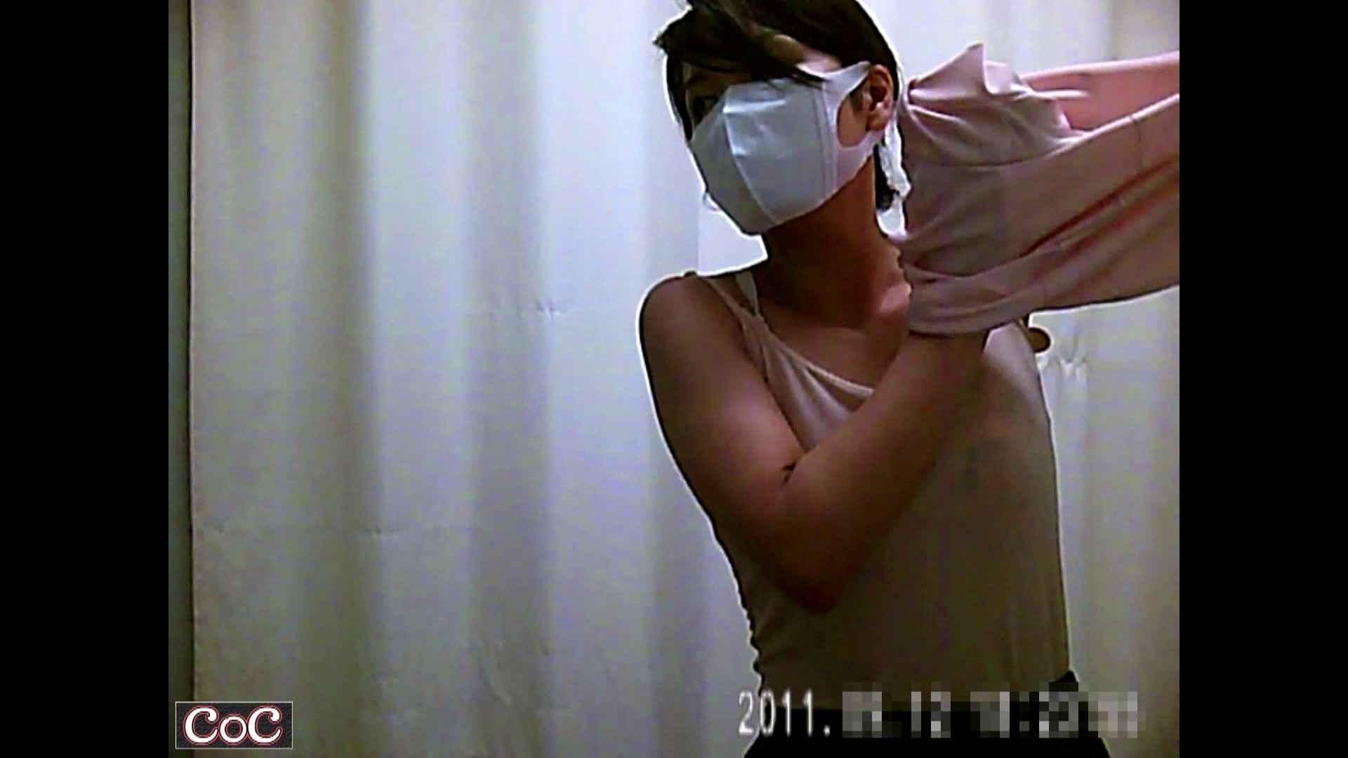 病院おもいっきり着替え! vol.24 巨乳 AV動画キャプチャ 84画像 31