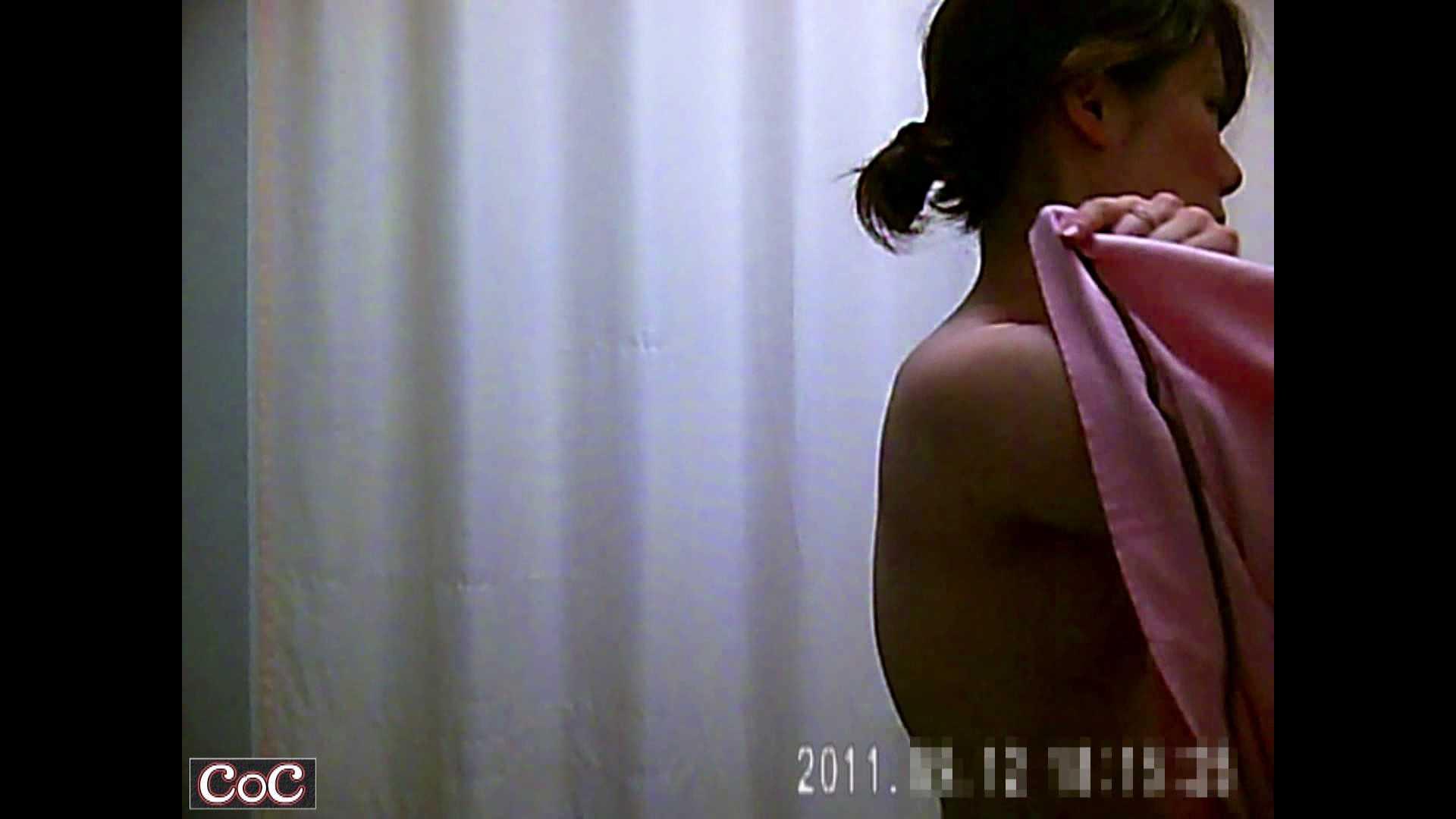病院おもいっきり着替え! vol.24 エロティックなOL 濡れ場動画紹介 84画像 42